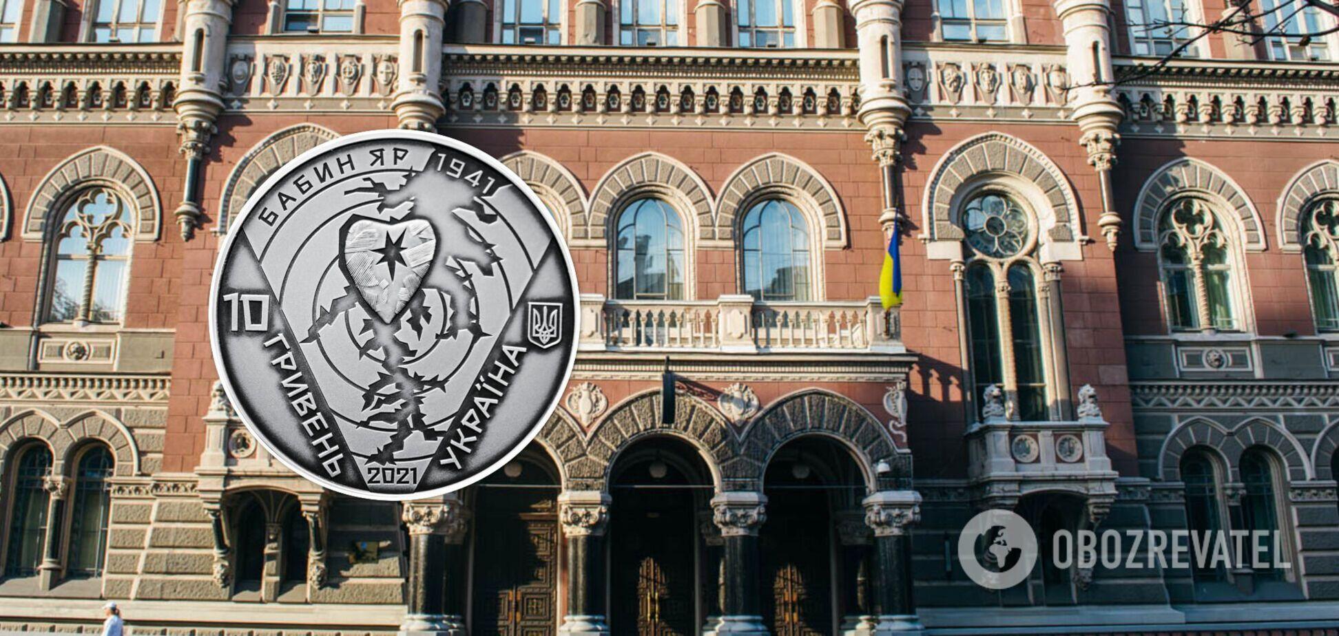 Новая монета номиналом в 10 грн