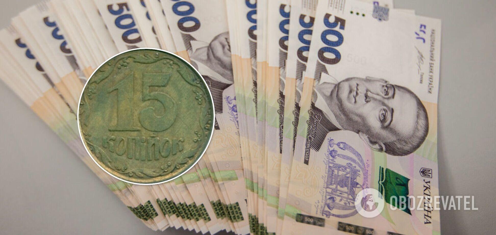 15 копійок намагаються продати за десятки тисяч гривень