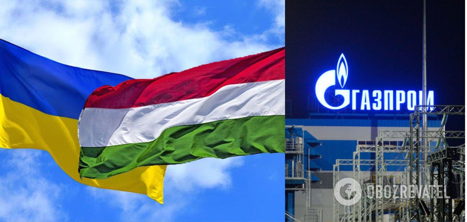 Венгрия вызвала посла Украины из-за спора вокруг сделки Будапешта с 'Газпромом'