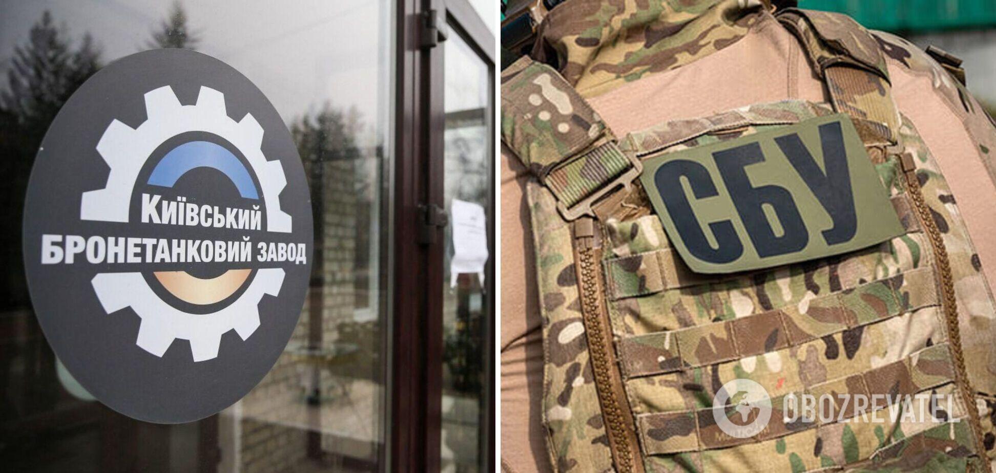 Злоумышленник работал на развал украинской оборонки