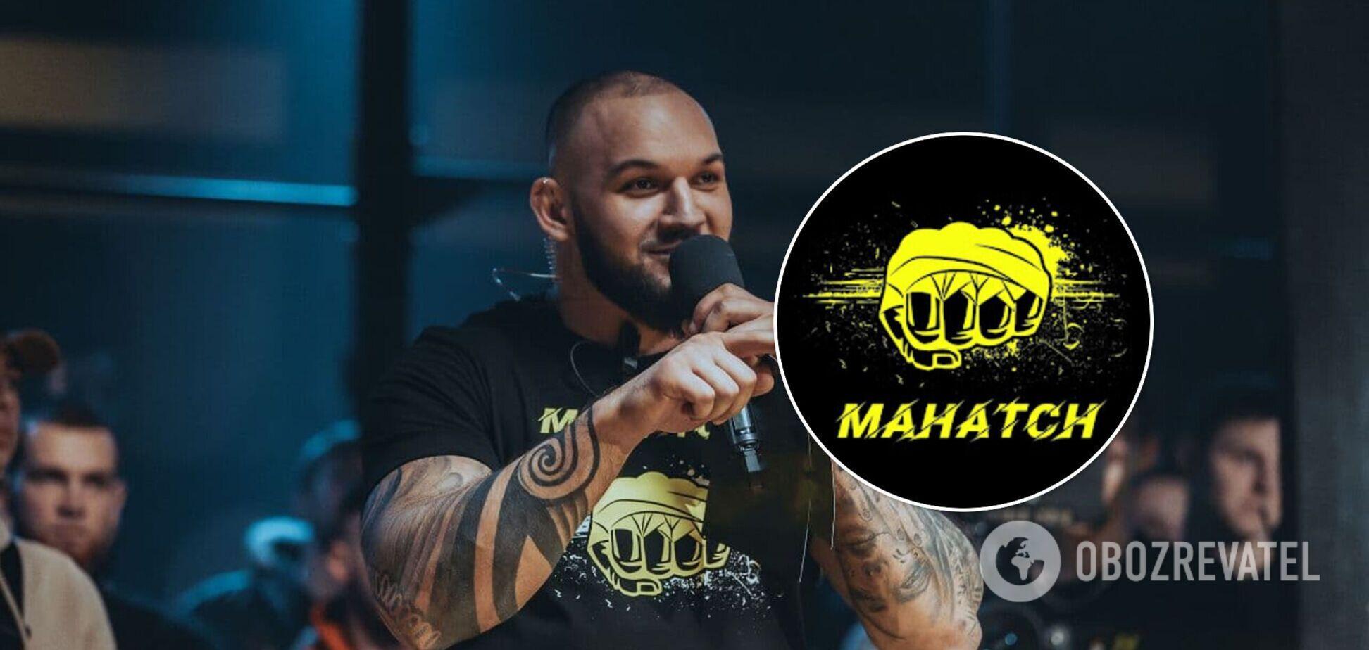 Украинский спортивный промоушен Mahatch купил бизнесмен из Казахстана: Лимонтов рассказал о сделке