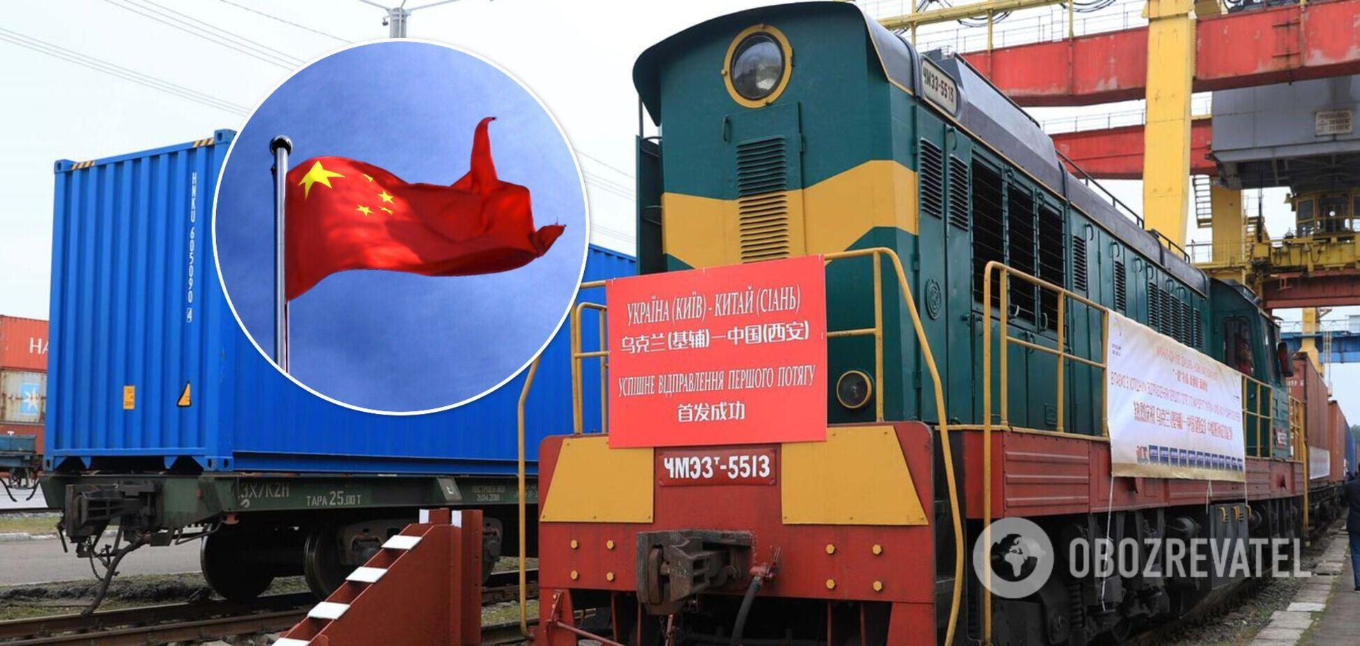 'Укрзалізниця' запустила перший контейнерний рейс у Китай