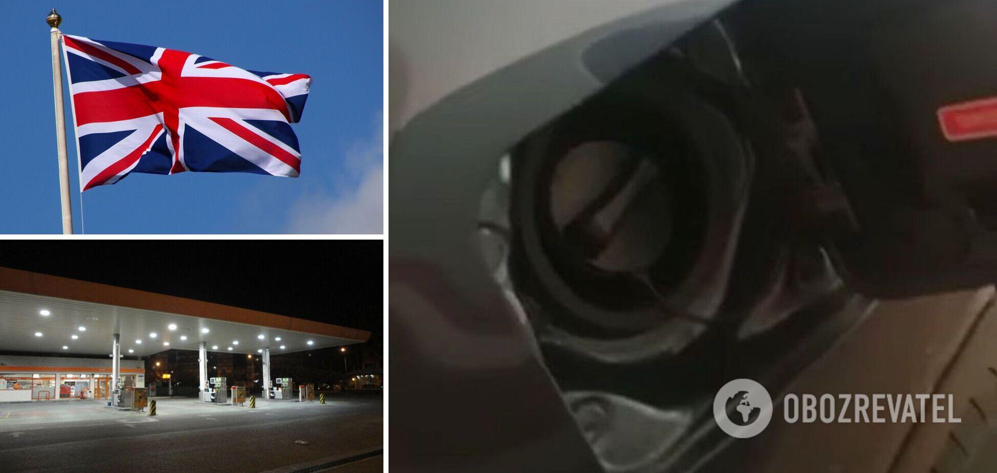 У Великобританії крадуть бензин прямо з машин