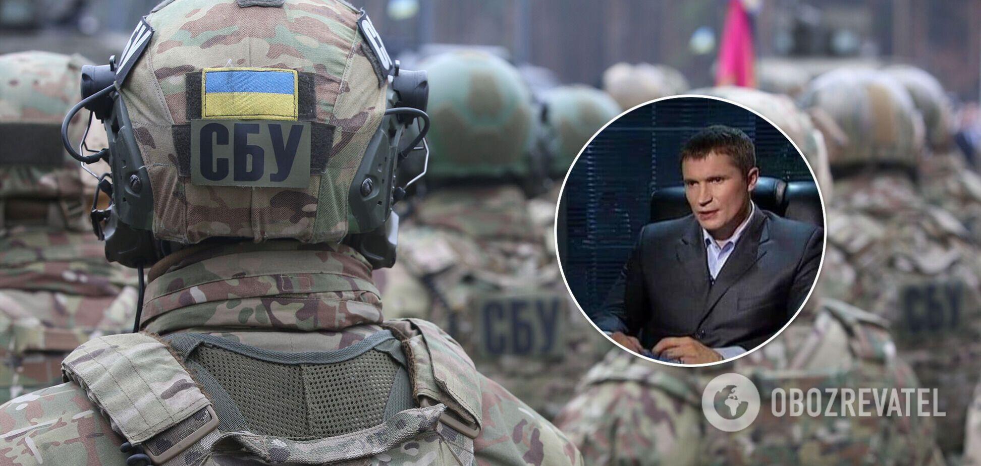 Топ-должность в СБУ получил экс-консультант программы 'Следствие ведут экстрасенсы' – СМИ