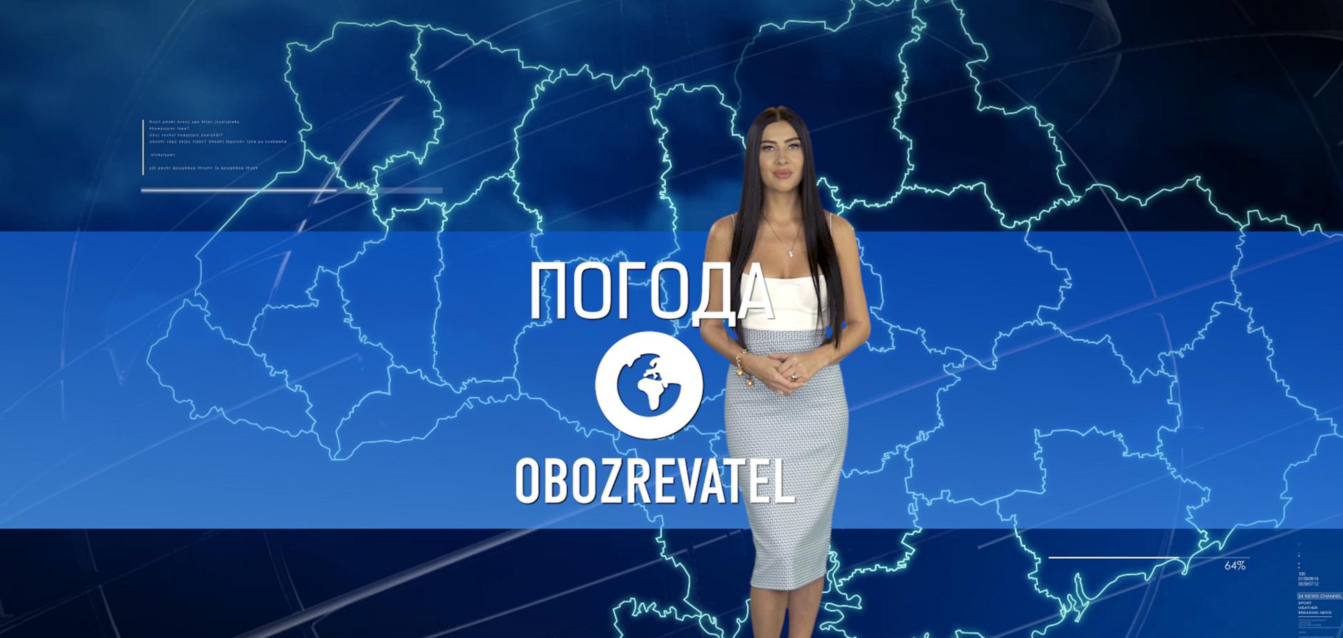 Прогноз погоды в Украине на среду, 29 сентября, с Алисой Мярковской