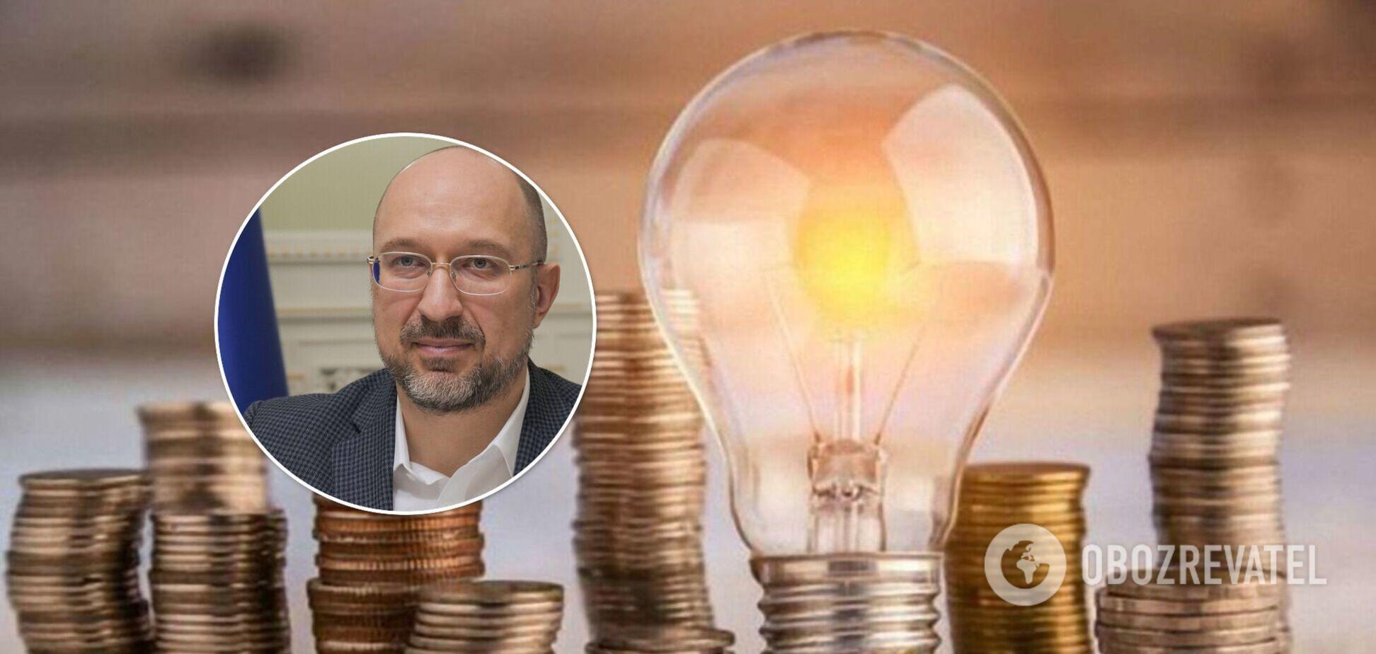 Скільки платитимемо за електроенергію