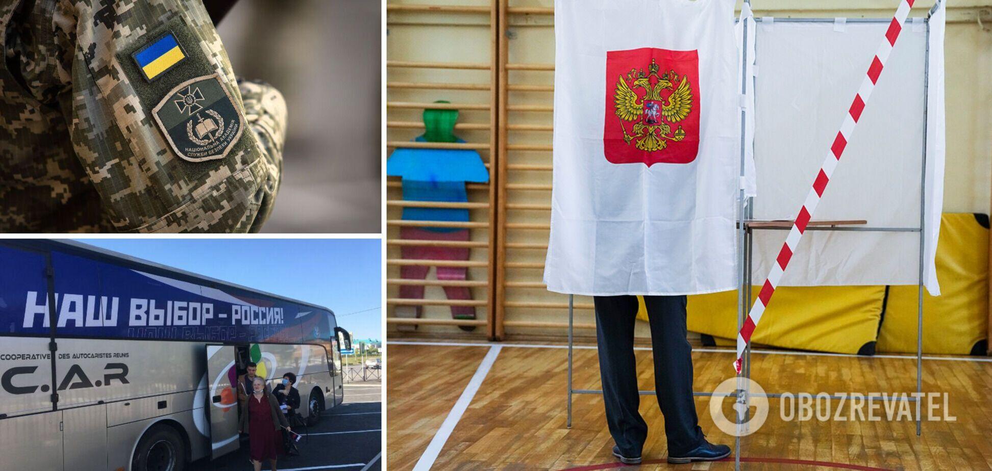Автобусы курсировали полупустые: СБУ обнародовала доказательства фальсификаций выборов в Госдуму РФ в ОРДЛО. Видео
