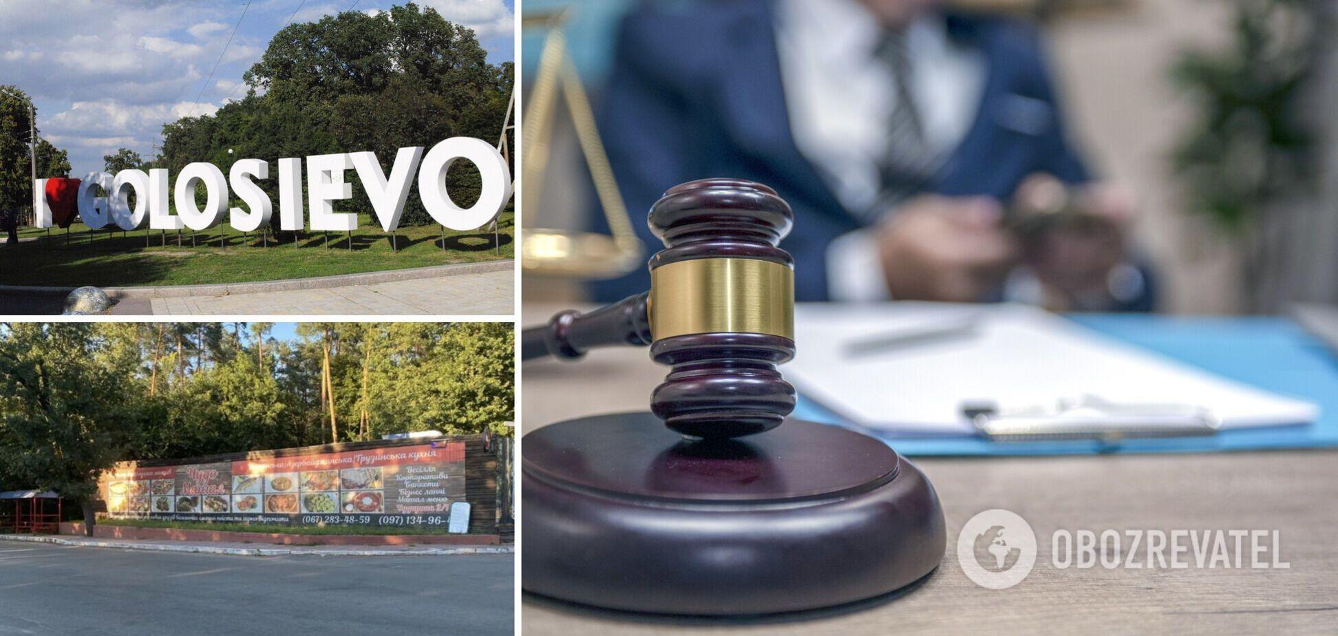 У Києві родичі судді захопили частину національного парку
