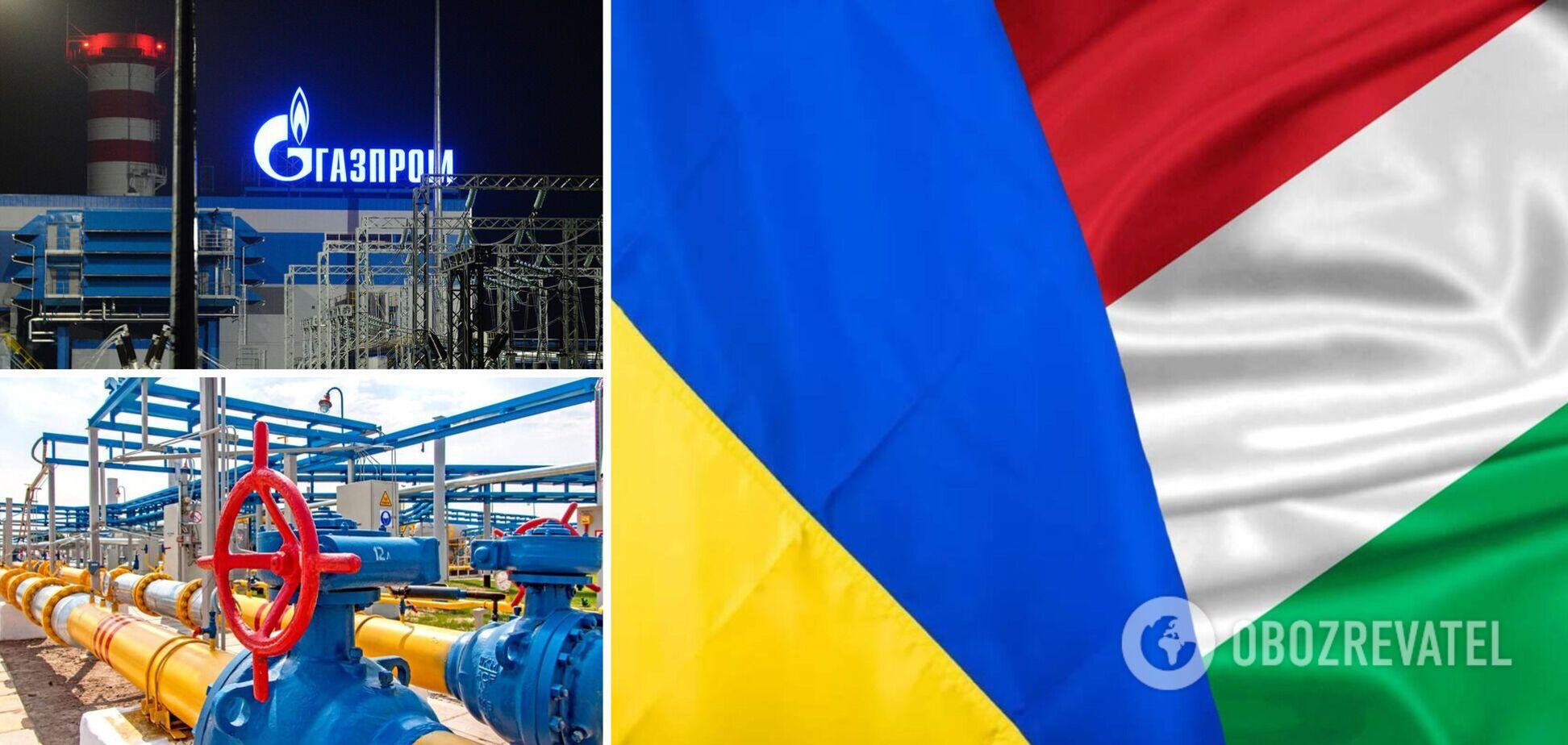 Украина поссорилась с Венгрией из-за российского газа