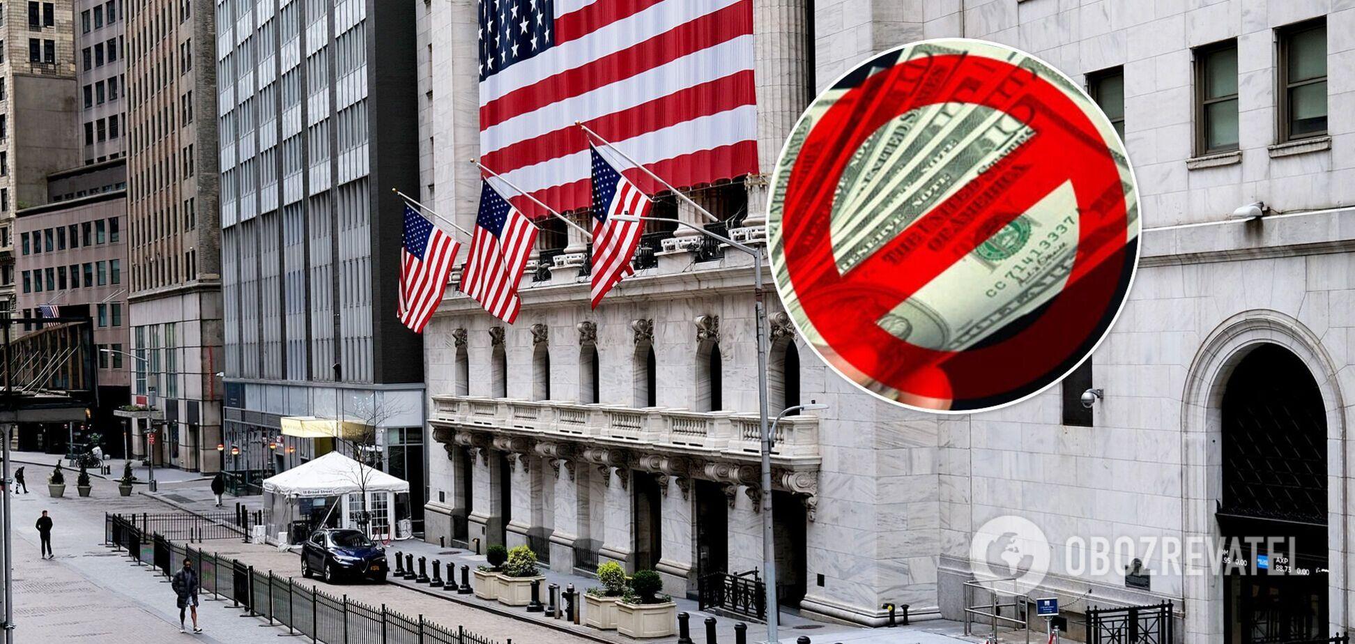 США опинилися на порозі дефолту