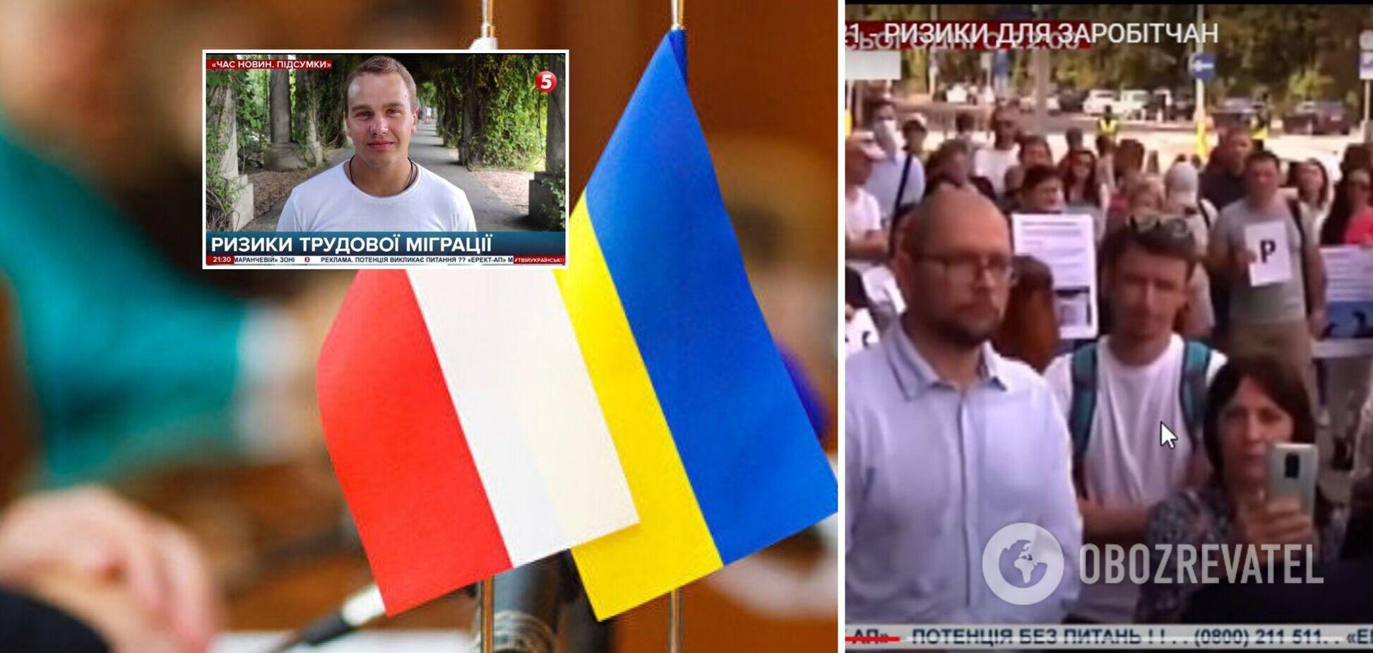 Украинские мигранты в Польше вышли на протест с требованием справедливого расследования.