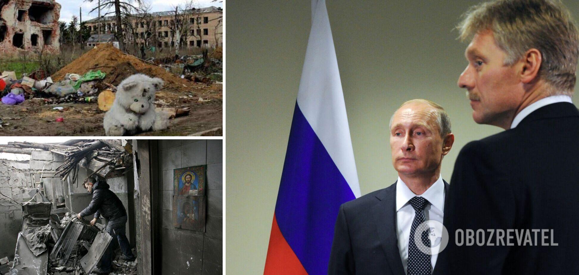 Мир Кремлю не нужен. Там стремятся к войне