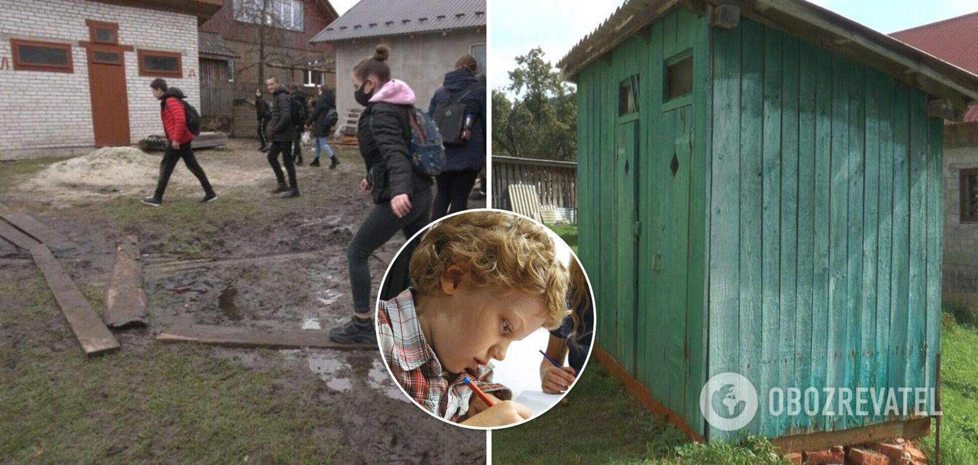 У 380 школах діти ходять в туалети на вулиці