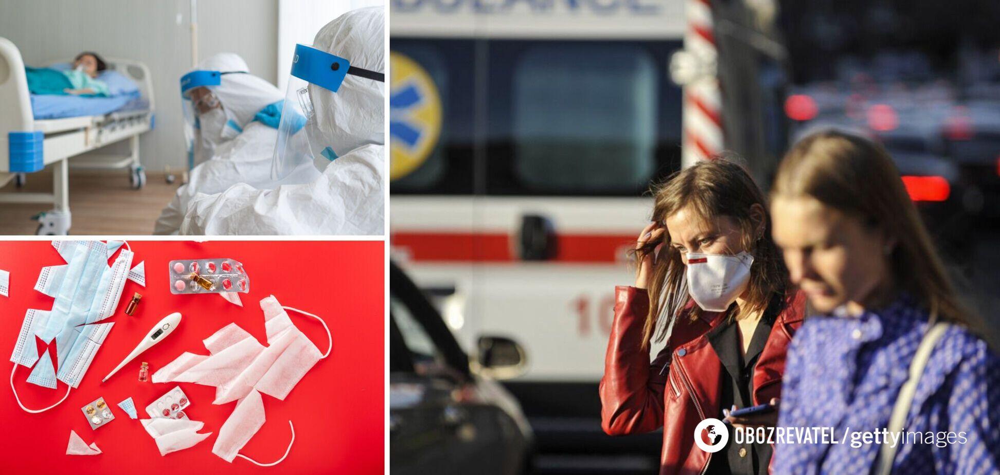 Ученые спрогнозировали новый всплеск заболеваемости СOVID-19 в Украине: в каких областях ситуация хуже всего