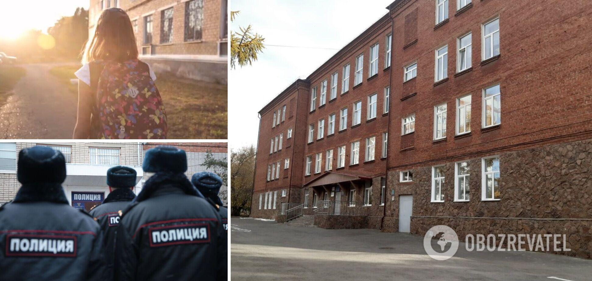 В России школьница планировала взорвать свою школу: успела изготовить 'бомбы'