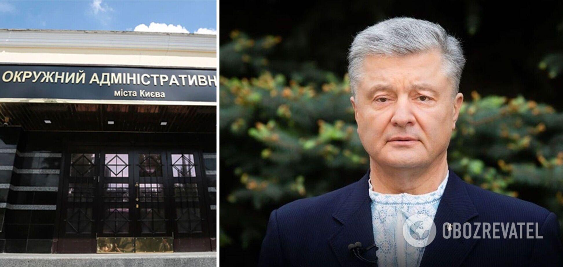 Суд відкрив провадження проти Bihus.Info за позовом Порошенка через 'плівки Медведчука', – Головань