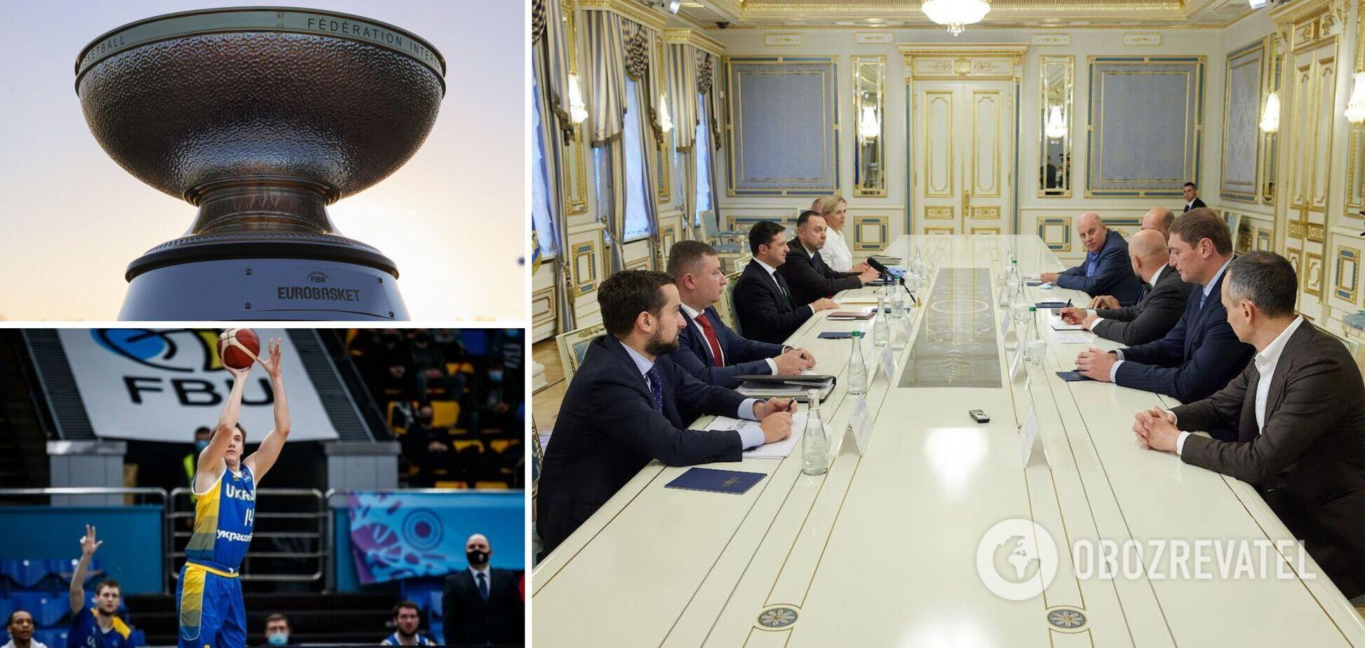 Україна подала заявку на проведення Євробаскету-2025