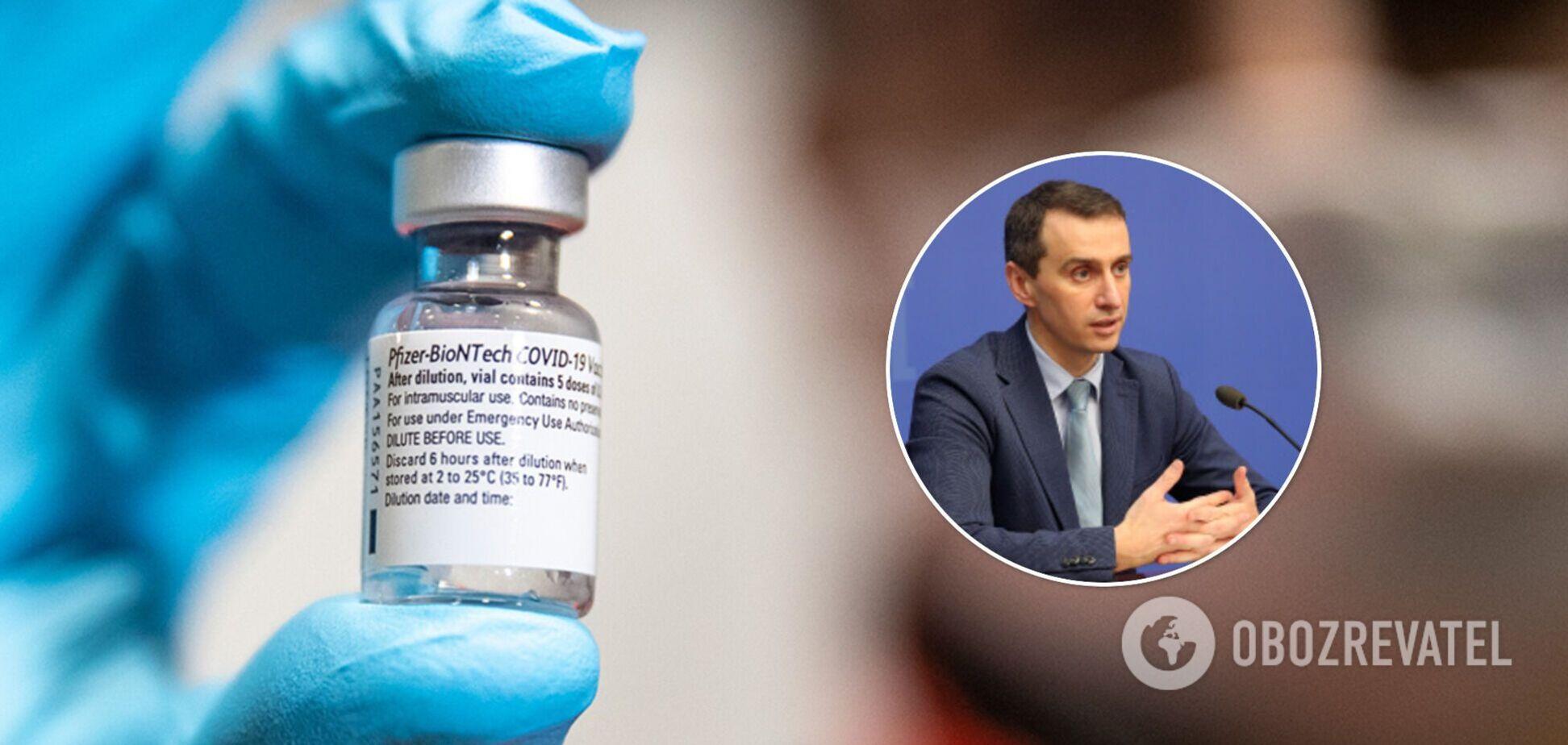 Вакцинация от коронавируса в Украине