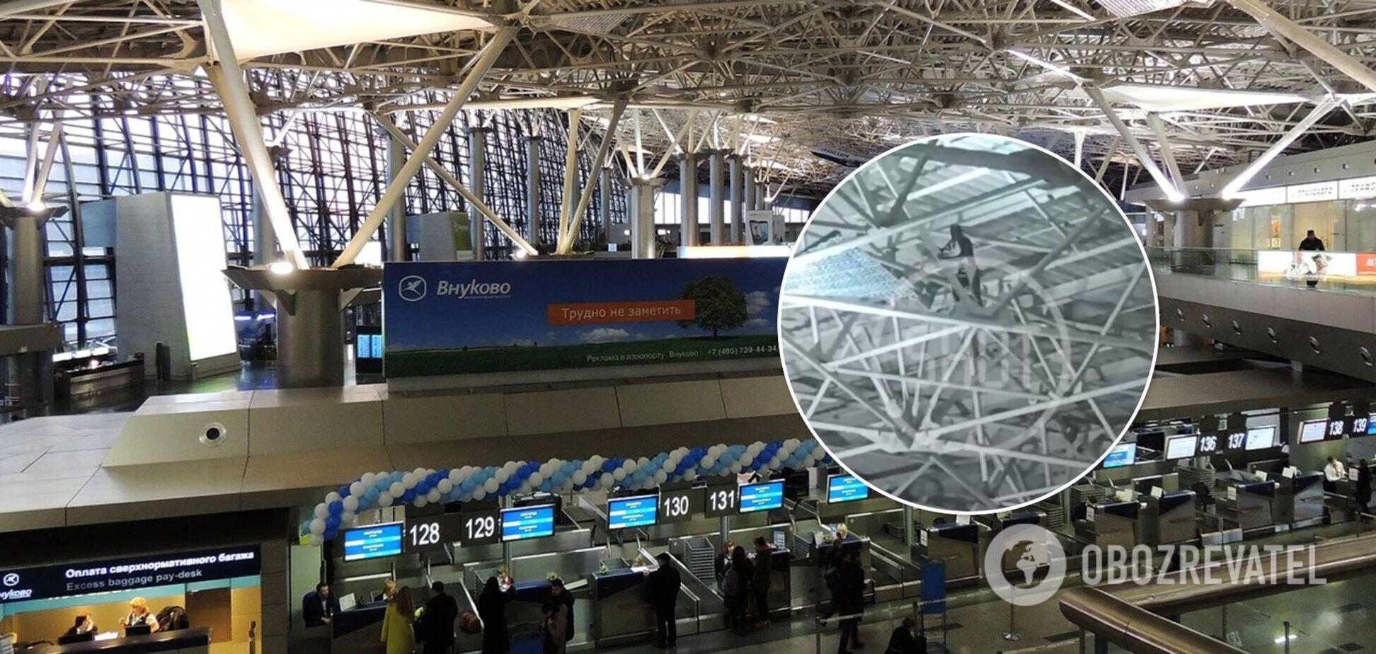 У московському аеропорту іноземець заліз під дах і погрожував зістрибнути: його затримали. Відео