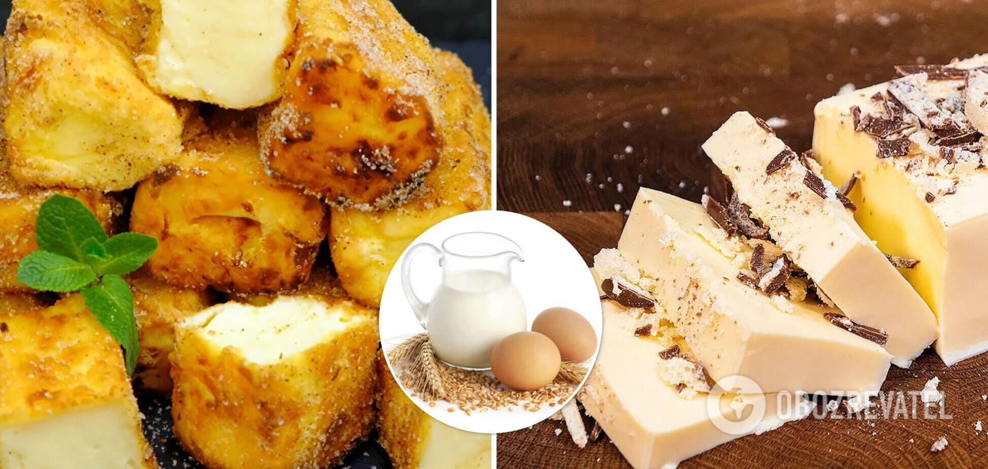 З яйцями та молоком: вишукані десерти без випікання