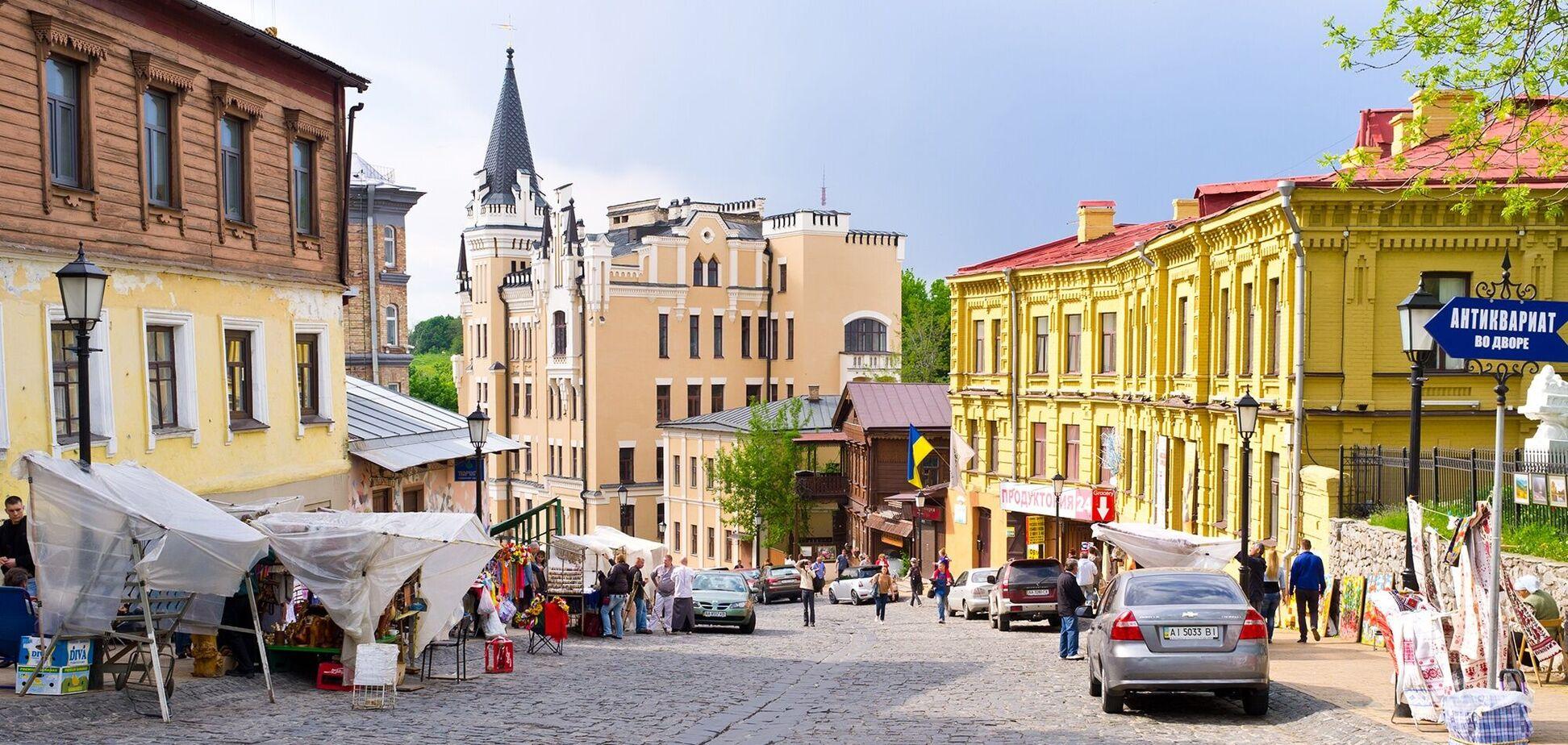 Исторический Андреевский спуск в Киеве празднует День рождения: дата и программа мероприятий