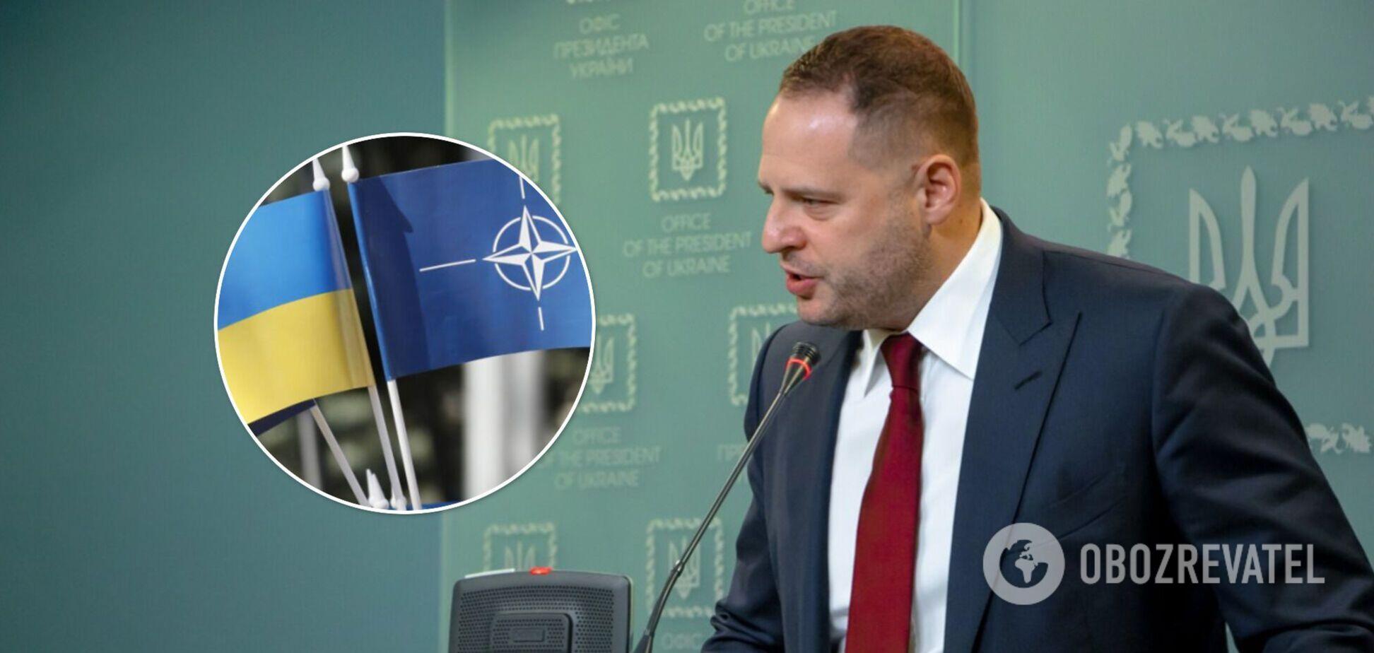 Єрмак назвав нюанс щодо підтримки вступу України в НАТО