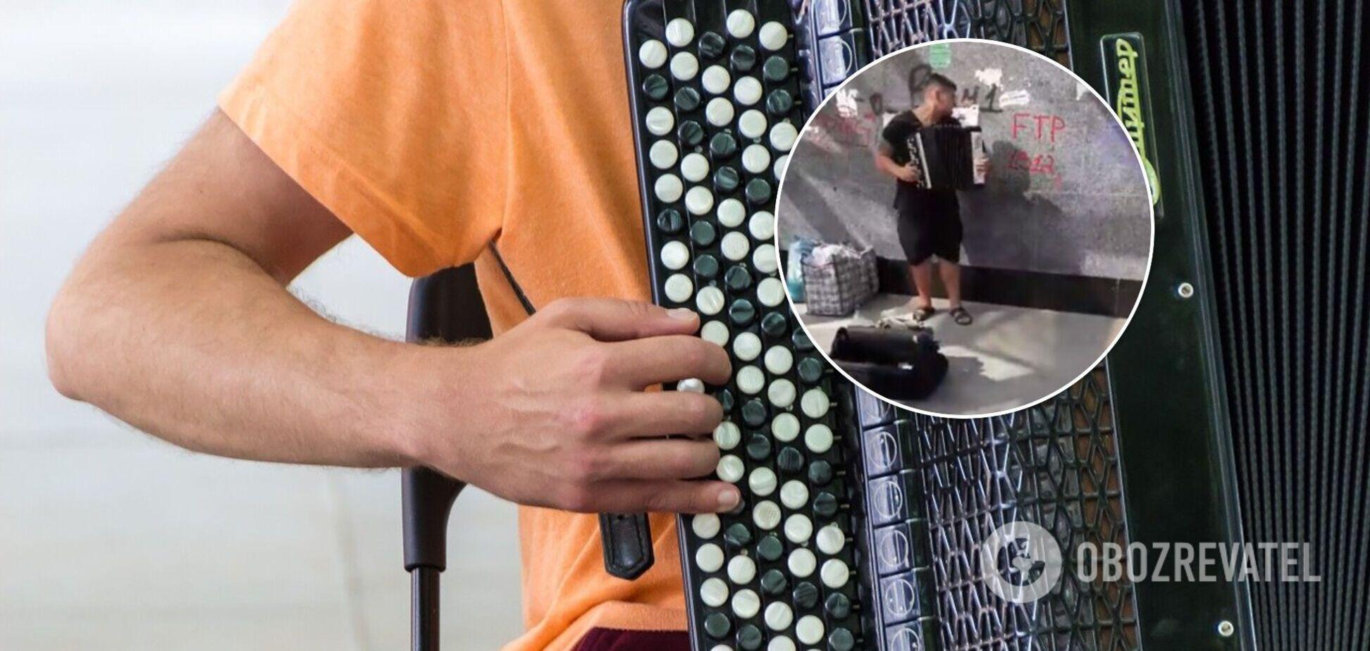 Моргенштерн і Баста відпочивають: вуличний музикант з Полтави здивував віртуозною грою на баяні. Відео