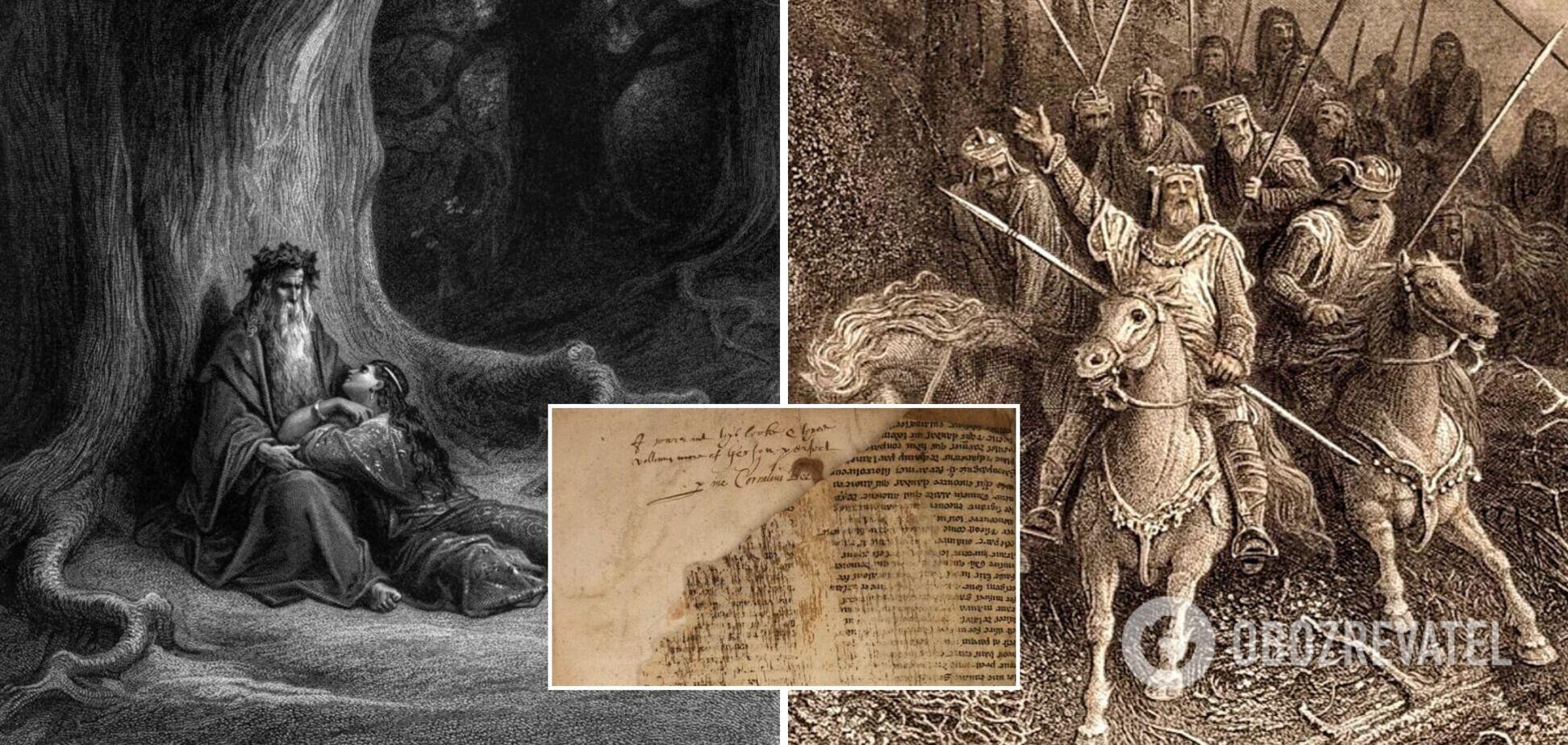 Легенди про Мерліна і короля Артура