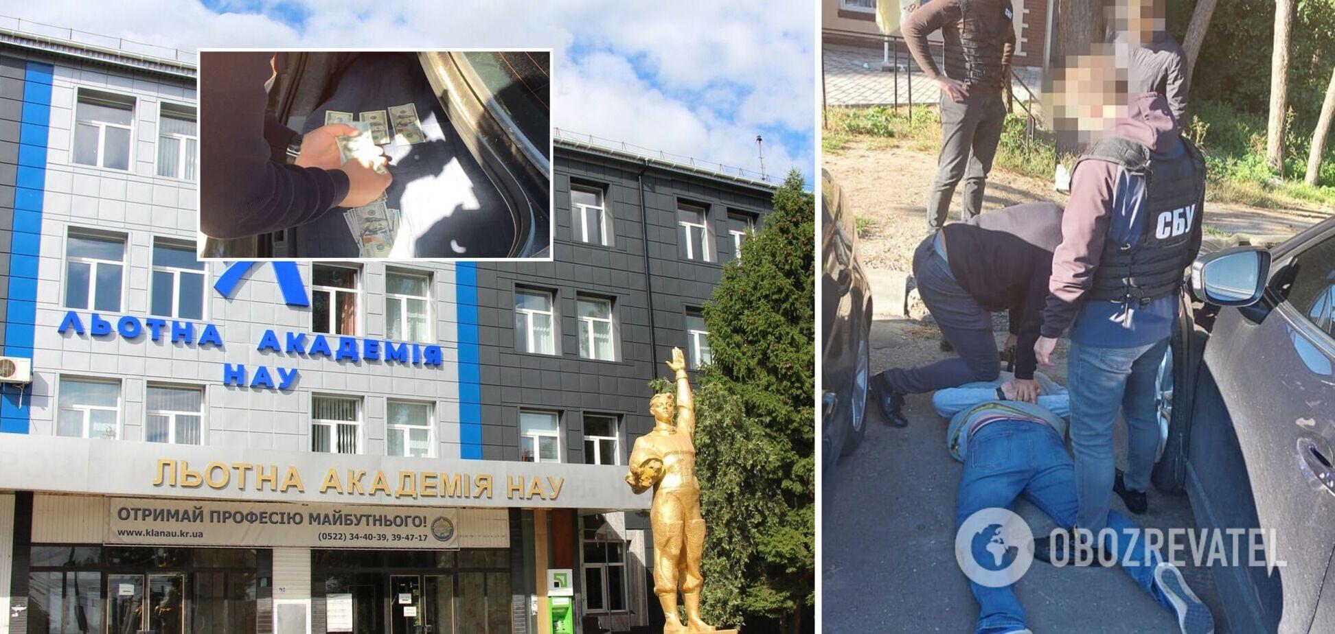 Начальника Летной академии НАУ поймали на взятке. Фото, видео и все подробности