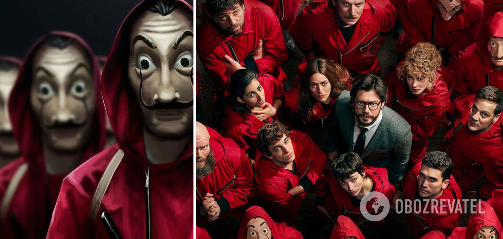 Творці 'Паперового будинку' показали 15 хвилин першої серії заключного сезону