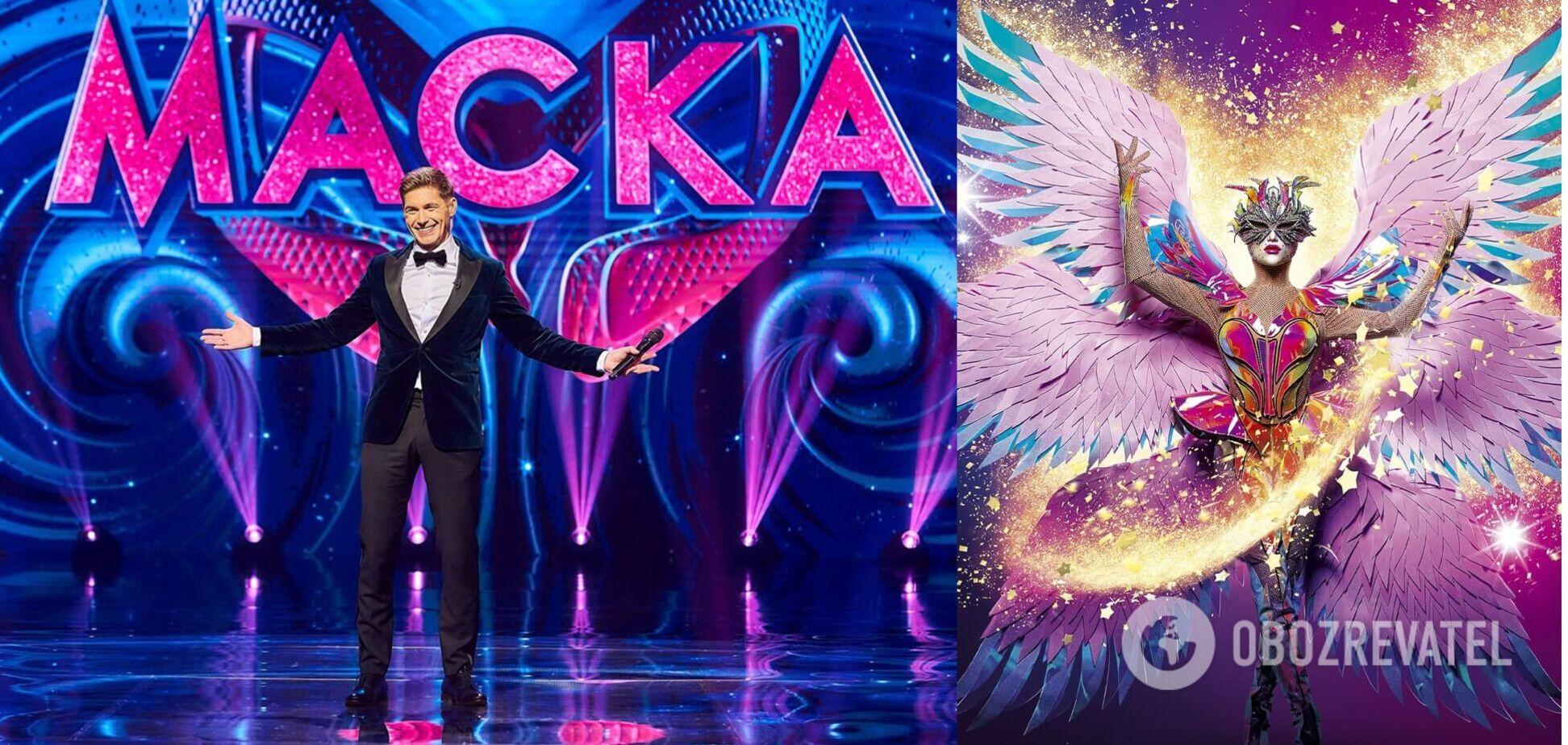 Крила вагою в 10 кг і 3D-дизайн: чим здивує новий персонаж на шоу 'Маска'