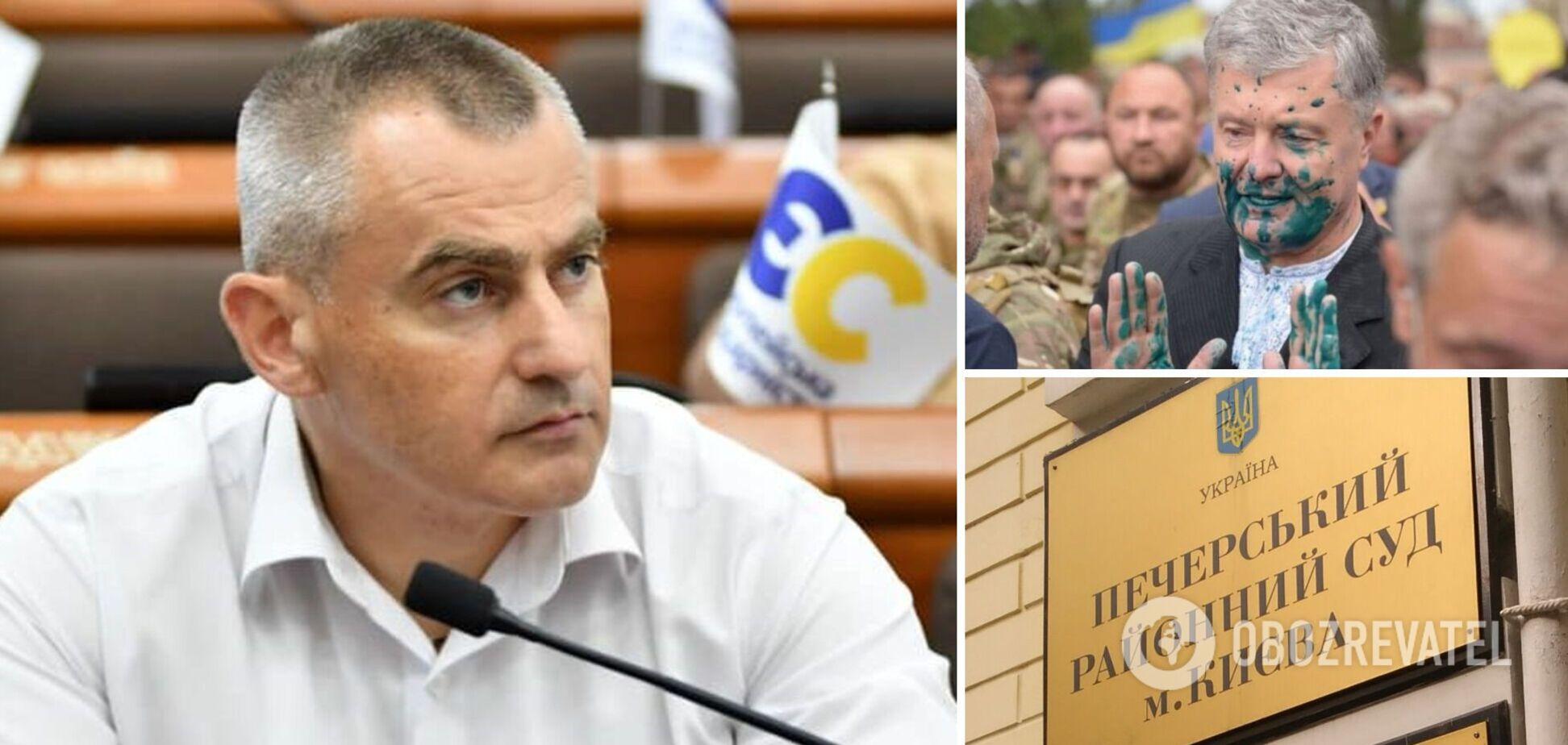 Кононенко сообщил о решении Печерского суда о нападении на Порошенко