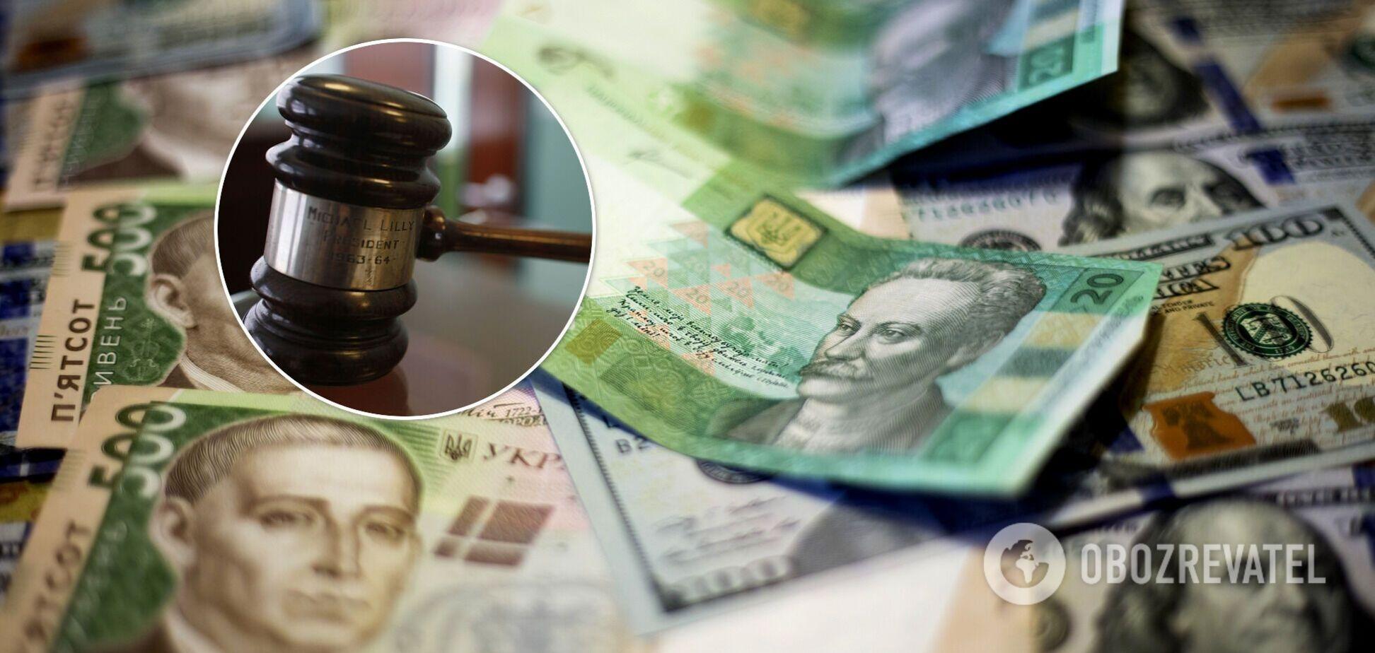 Экс-глава украинского банка 'увел' почти 500 млн грн через схемы: его будут судить