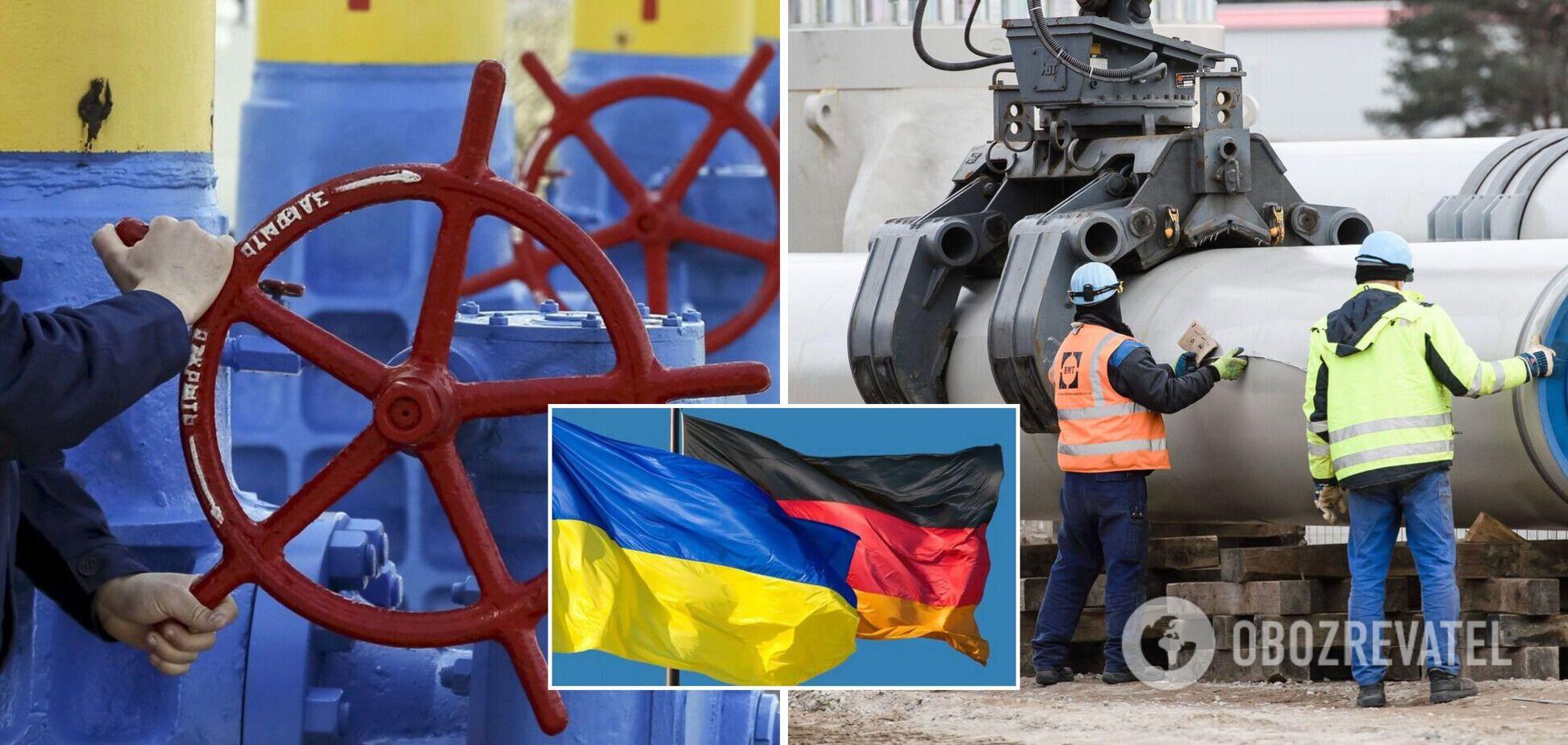 Россия может транспортировать вдвое больше газа через Украину: 'Оператор ГТС' обратился к Германии