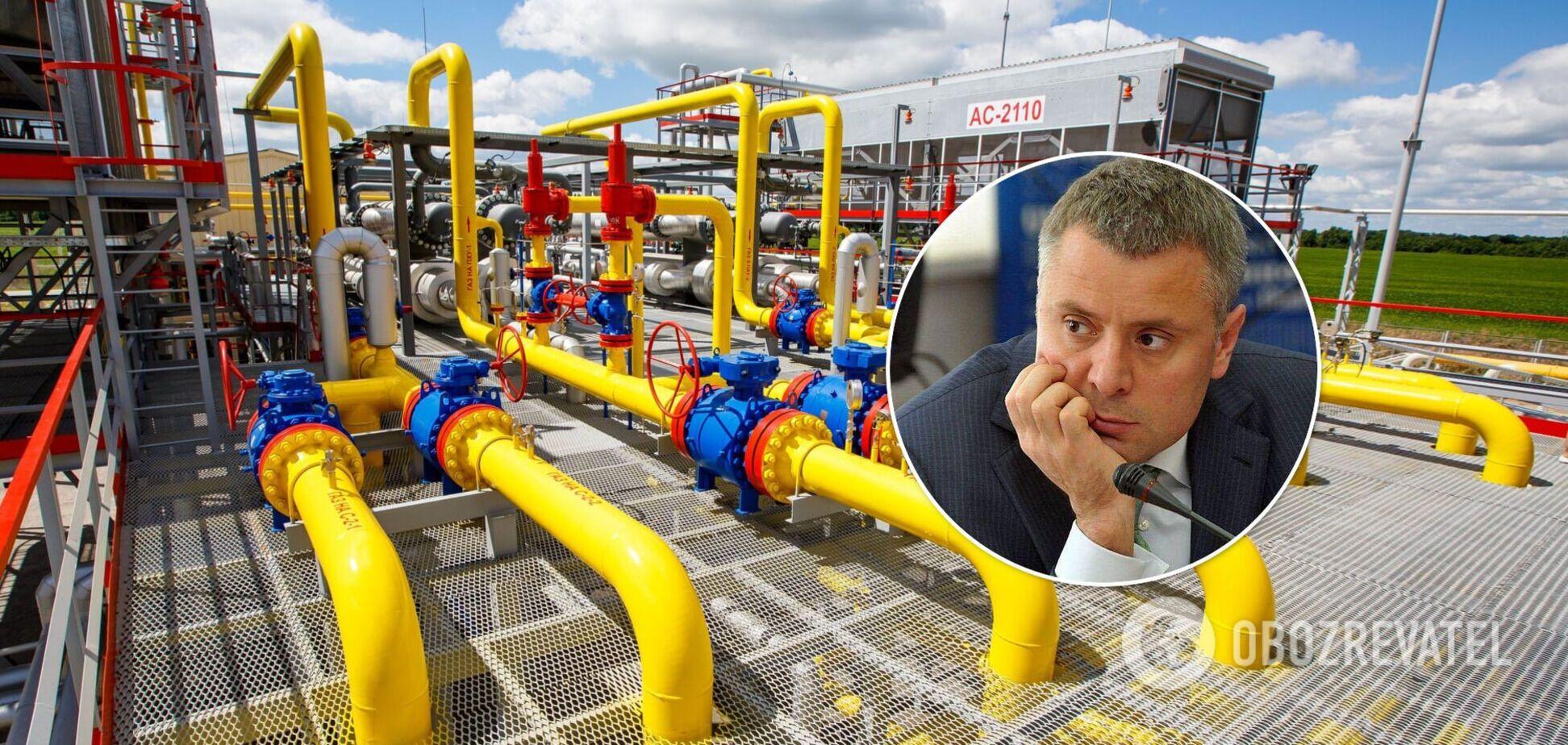 Глава 'Нафтогазу' Юрій Вітренко назвав гарантії для транзиту газу через Україну