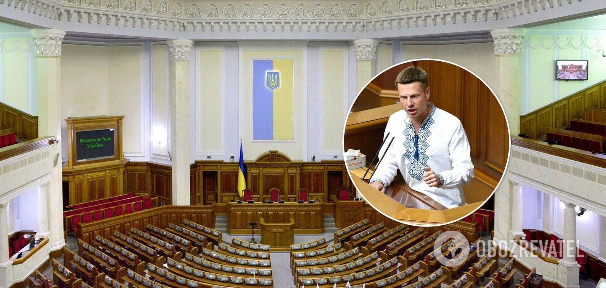 Гончаренко анонсував скликання Ради для звернення до США за статусом військового союзника
