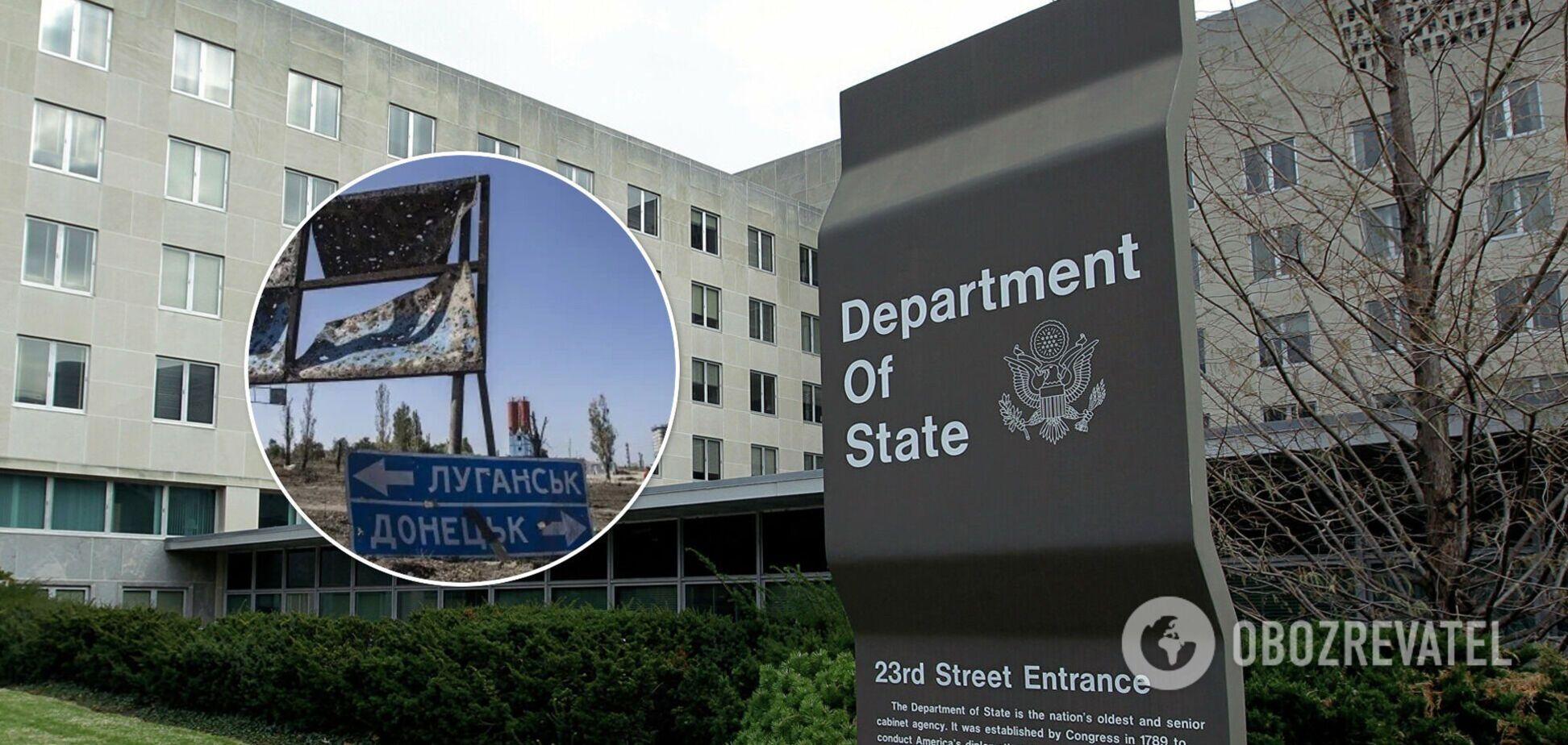 США не планируют назначать спецпредставителя по Донбассу – Госдеп