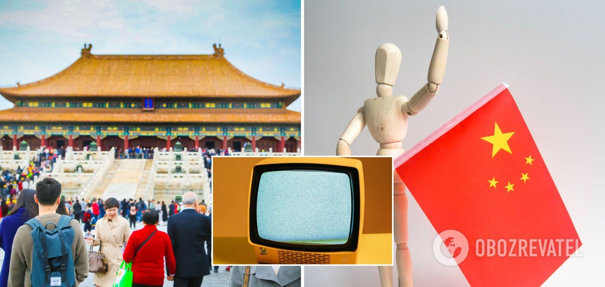 У КНР ввели нову заборону на телебаченні