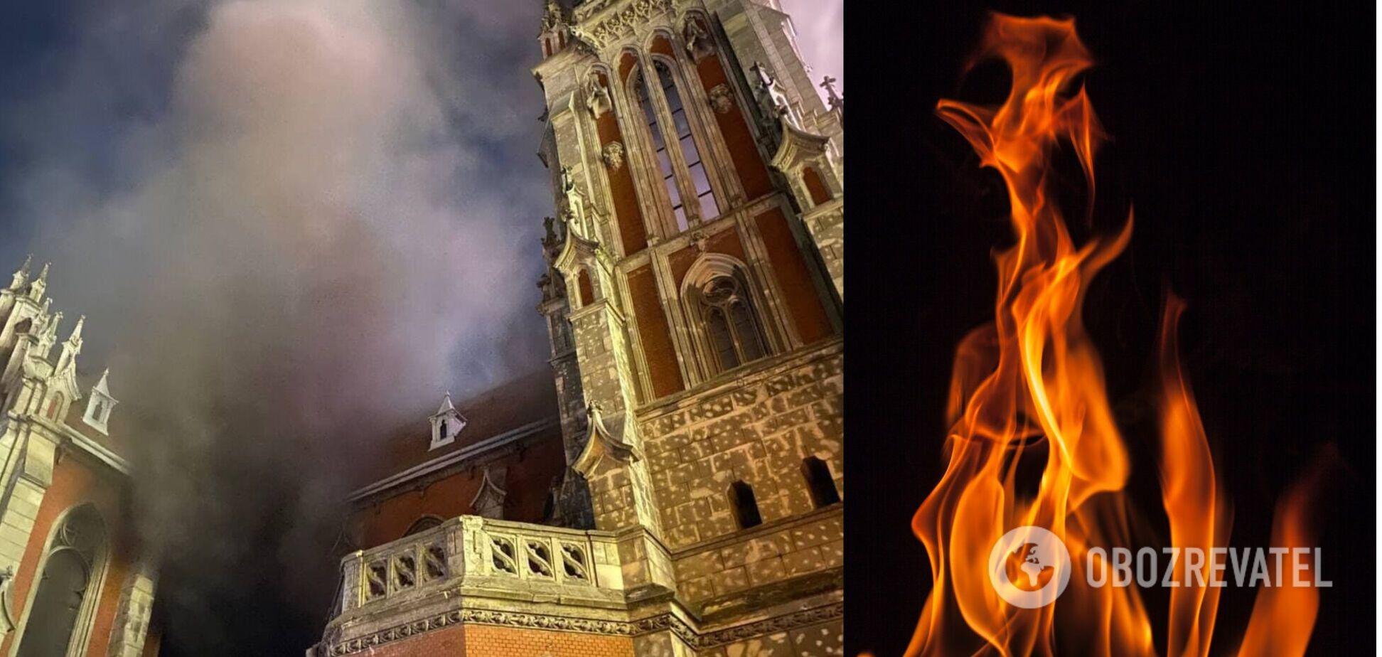 Пожежа в київському костелі