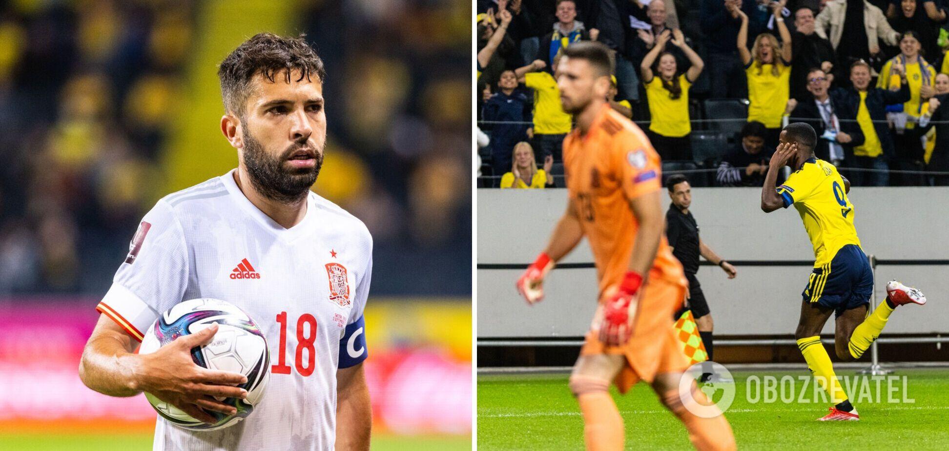 Швеція Іспанія результат матчу 02 09 2021