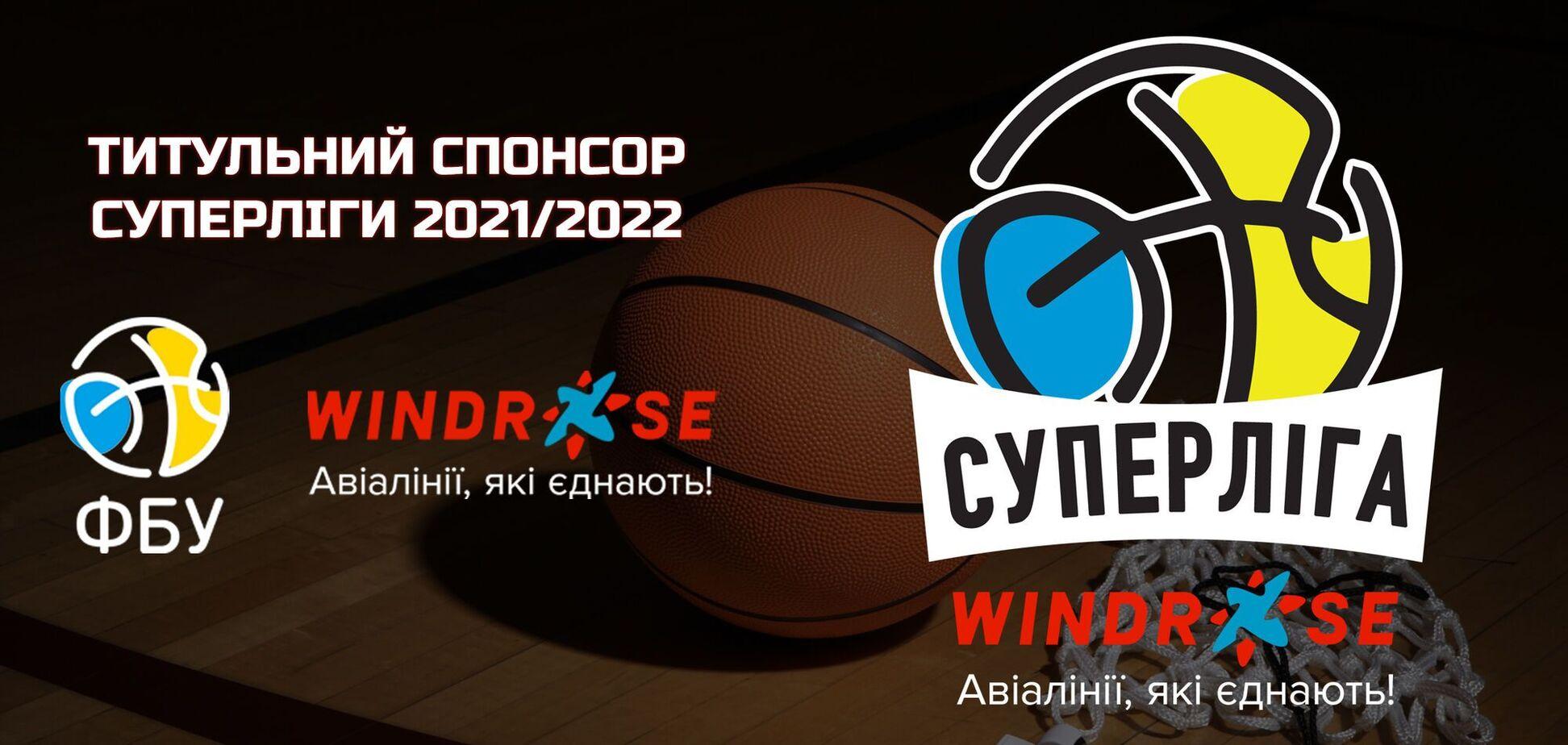 Windrose стал титульным спонсором баскетбольной Суперлиги