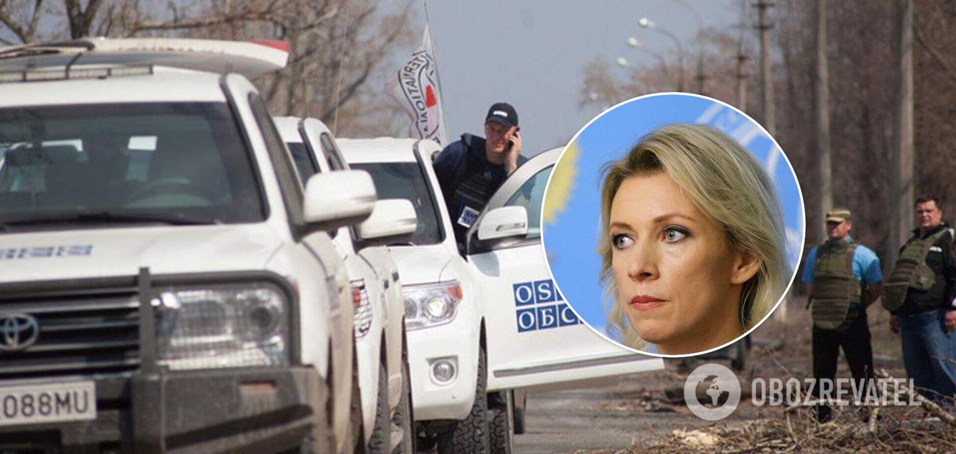 Захарова назвала 'недоцільною' роботу місії ОБСЄ на кордоні з Україною