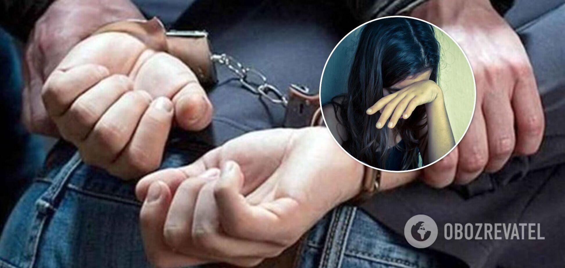 У Краматорську заарештували педофіла, який зґвалтував 11-річну дівчинку неприродним способом