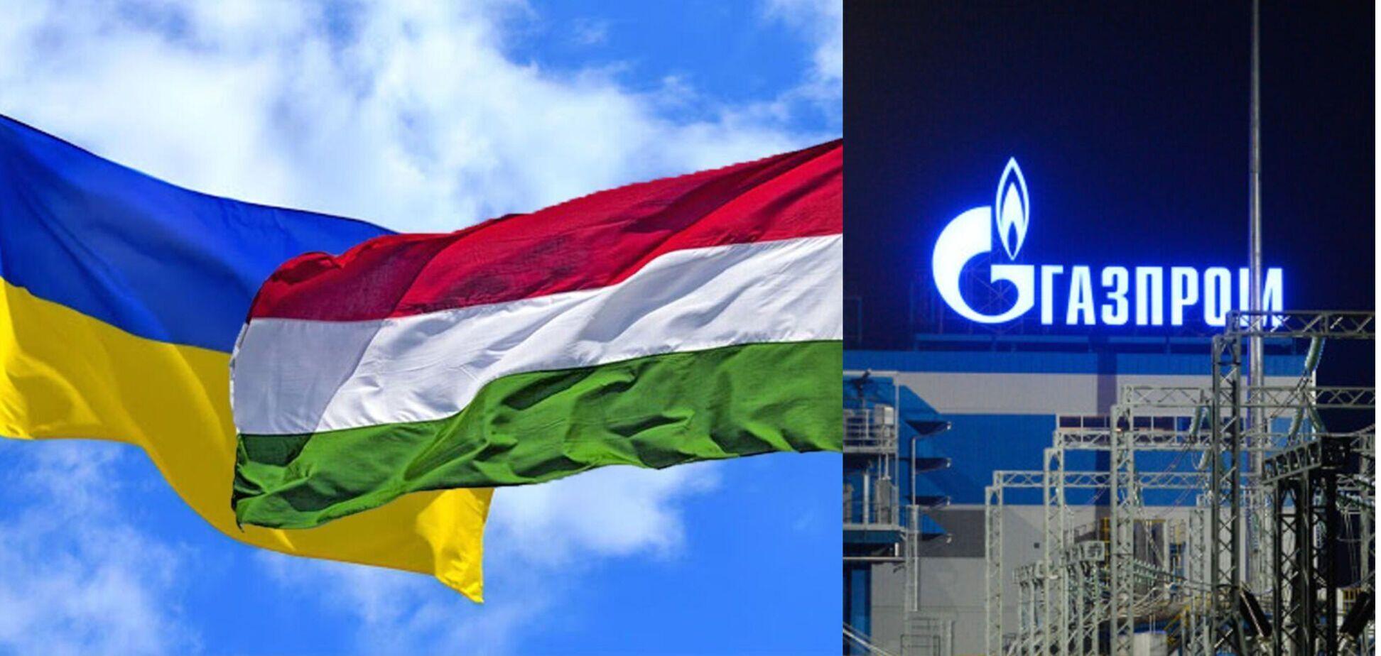 В Україні оцінили втрати від контракту між Угорщиною і РФ
