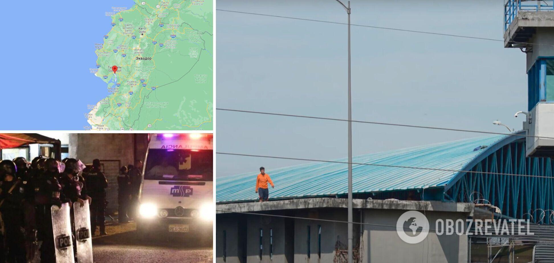 У в'язниці Еквадору під час розбірок між бандами загинули понад 100 осіб. Фото та відео