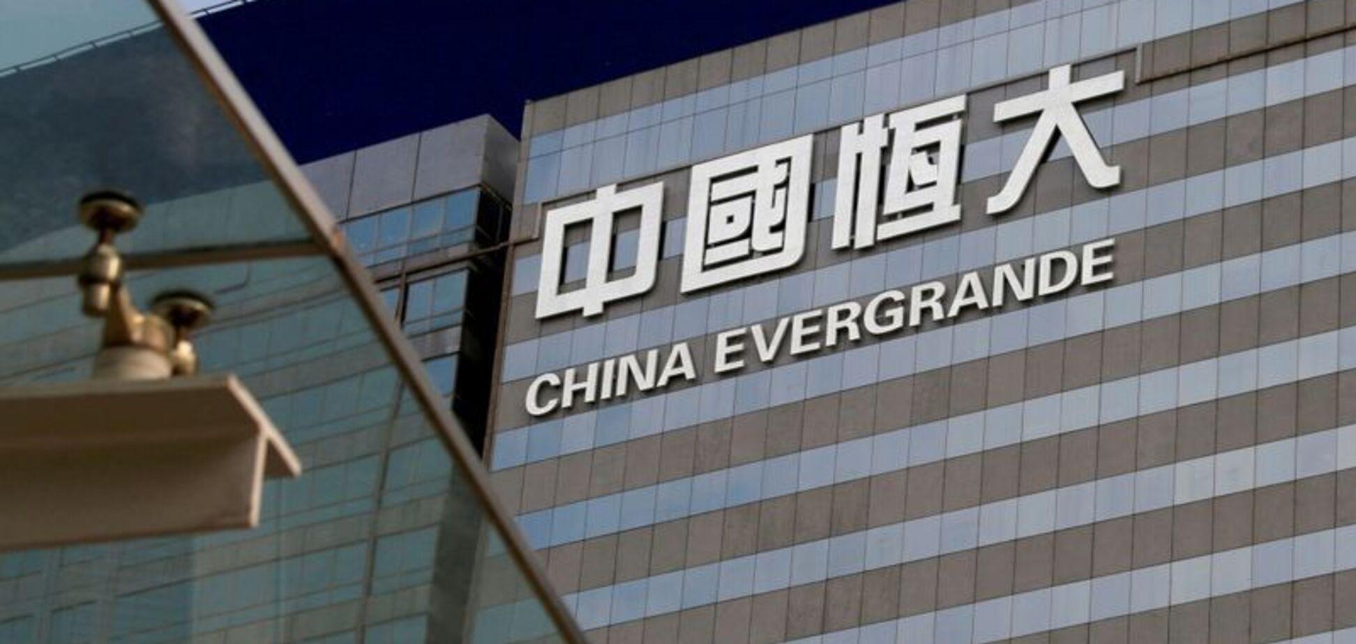 Китайська будівельна криза: Evergrande знову не розрахувався за облігаціями