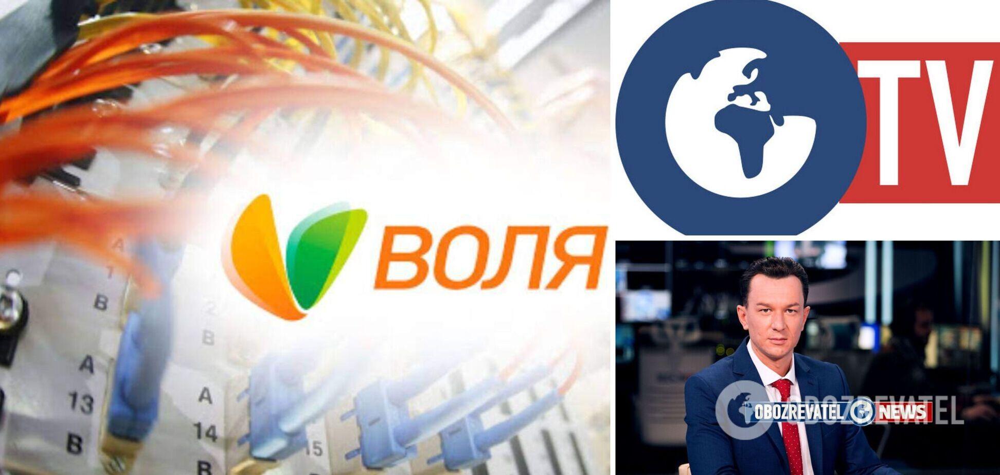 С 1 октября OBOZREVATEL TV будет включен вовсеTV-пакетыпровайдера 'Воля'