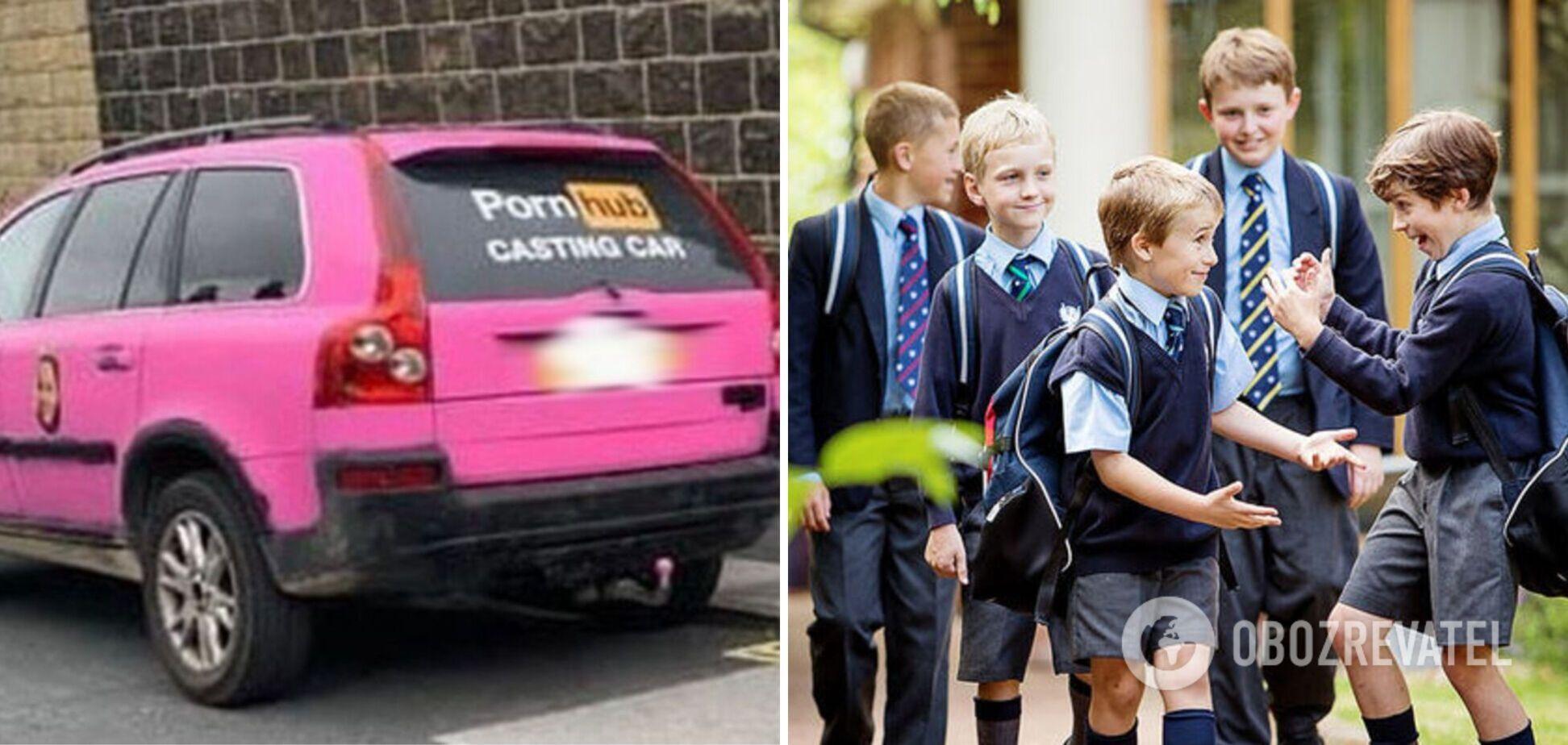 В Англии машины с логотипом PornHub припарковались под окнами начальной школы. Фото курьеза