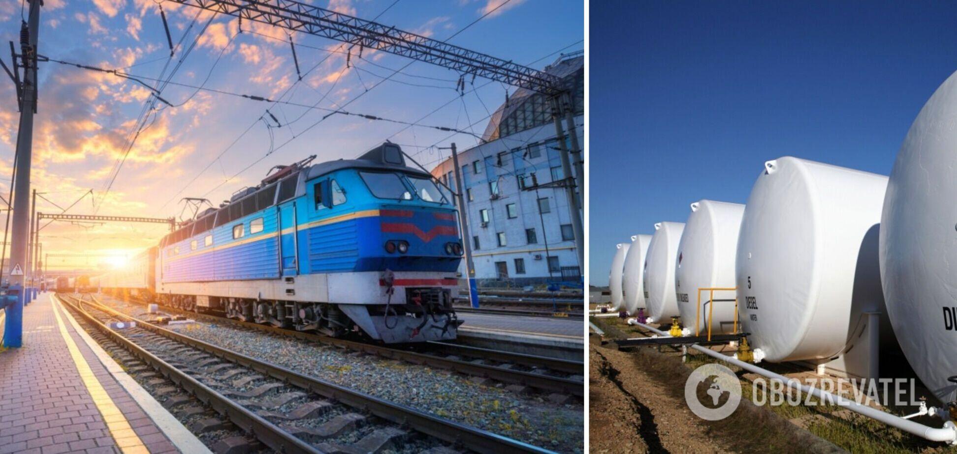 'Укрзалізниця' придбала 20 тис. т дизельного палива за формулою 'Роттердам+$66/т'
