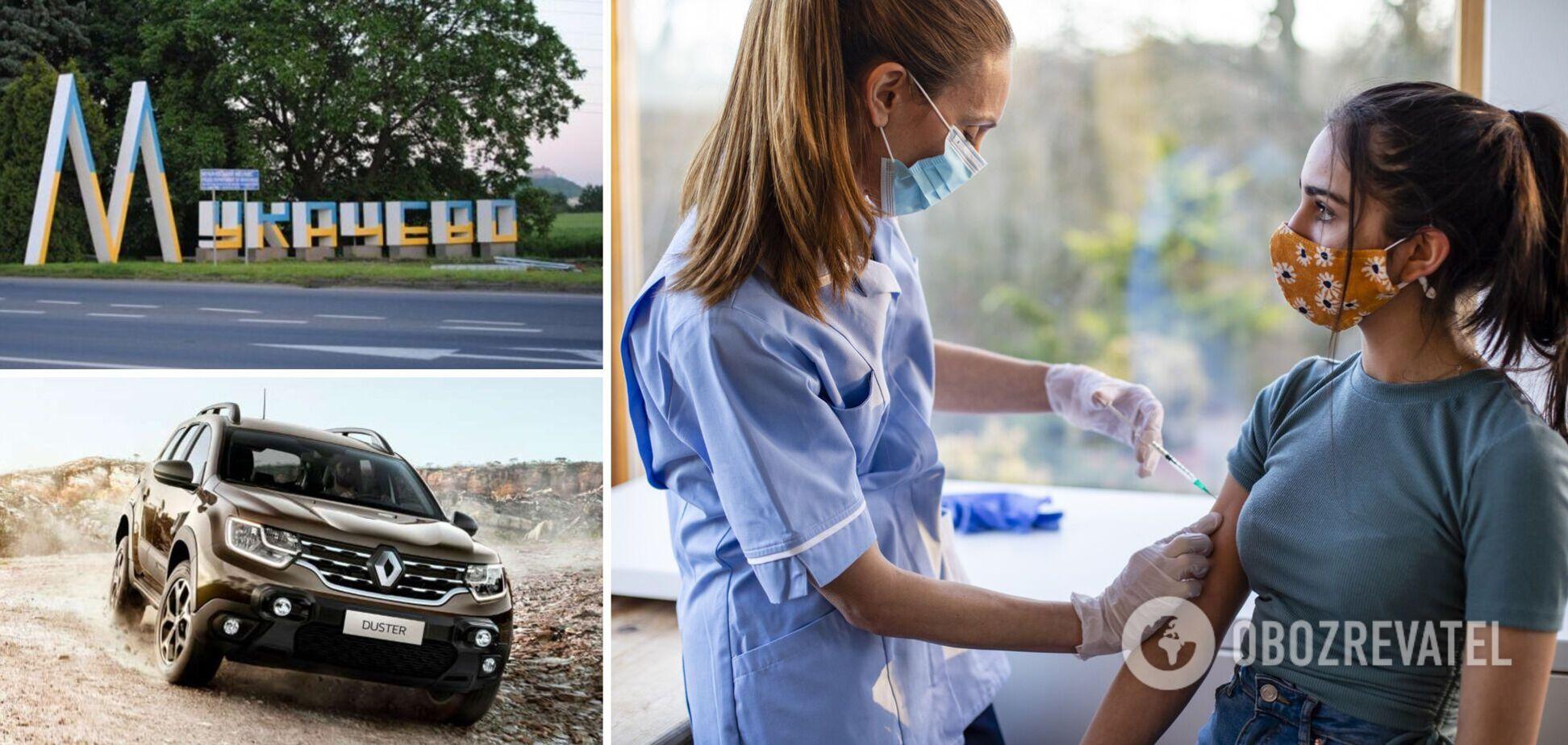 Авто, велосипеды и телевизоры: в Мукачево за вакцинацию от COVID-19 обещают призы
